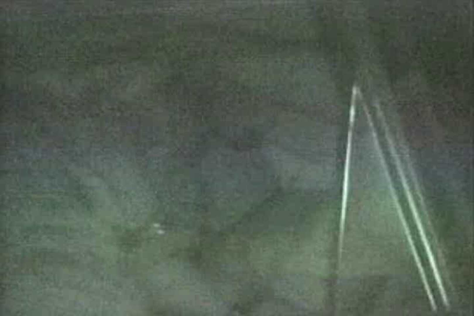蔵出し!!赤外線カーセックスVol.12 エロティックなOL われめAV動画紹介 92画像 82