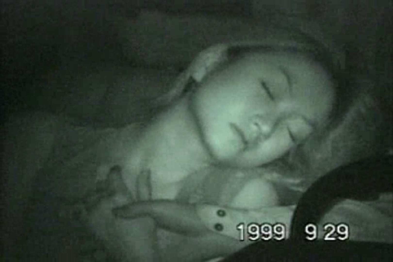 蔵出し!!赤外線カーセックスVol.15 車の中のカップル エロ無料画像 60画像 18