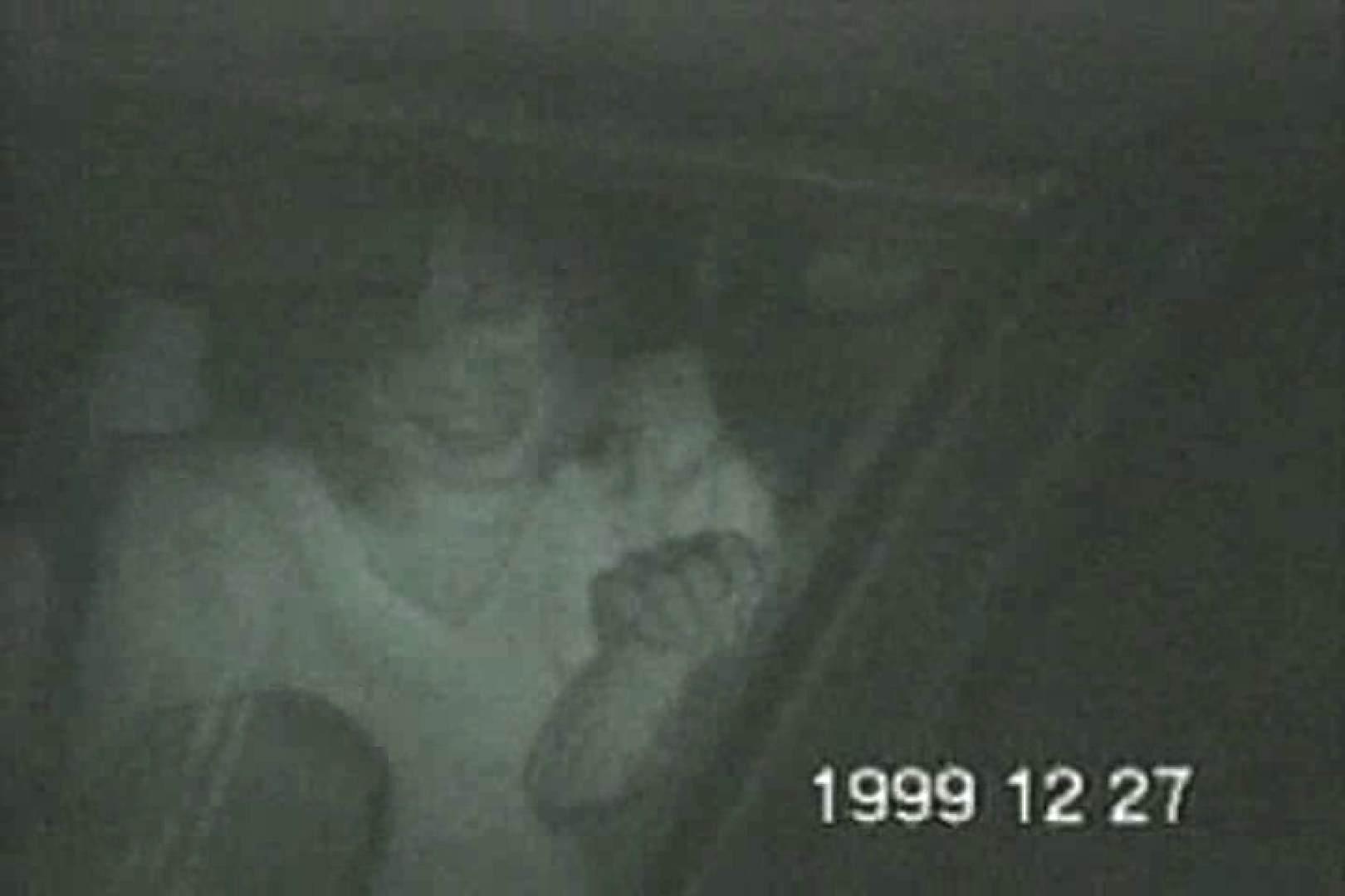 蔵出し!!赤外線カーセックスVol.15 車の中のカップル エロ無料画像 60画像 58