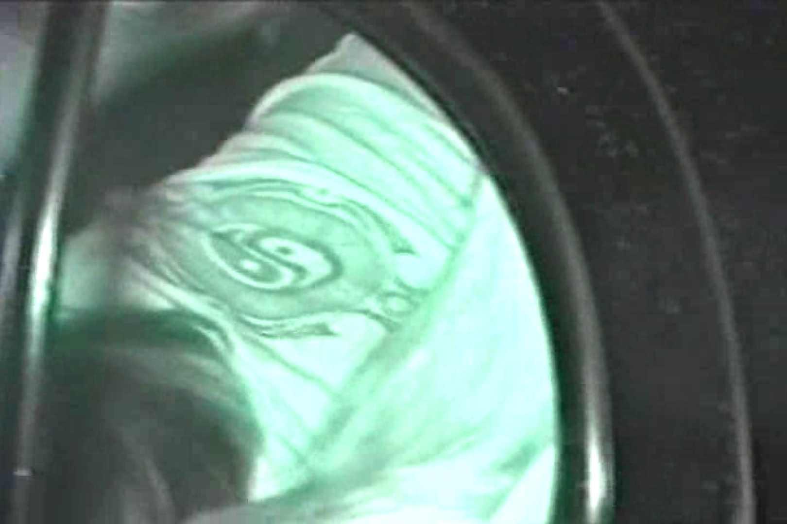 蔵出し!!赤外線カーセックスVol.18 盗撮特集 AV無料動画キャプチャ 96画像 3