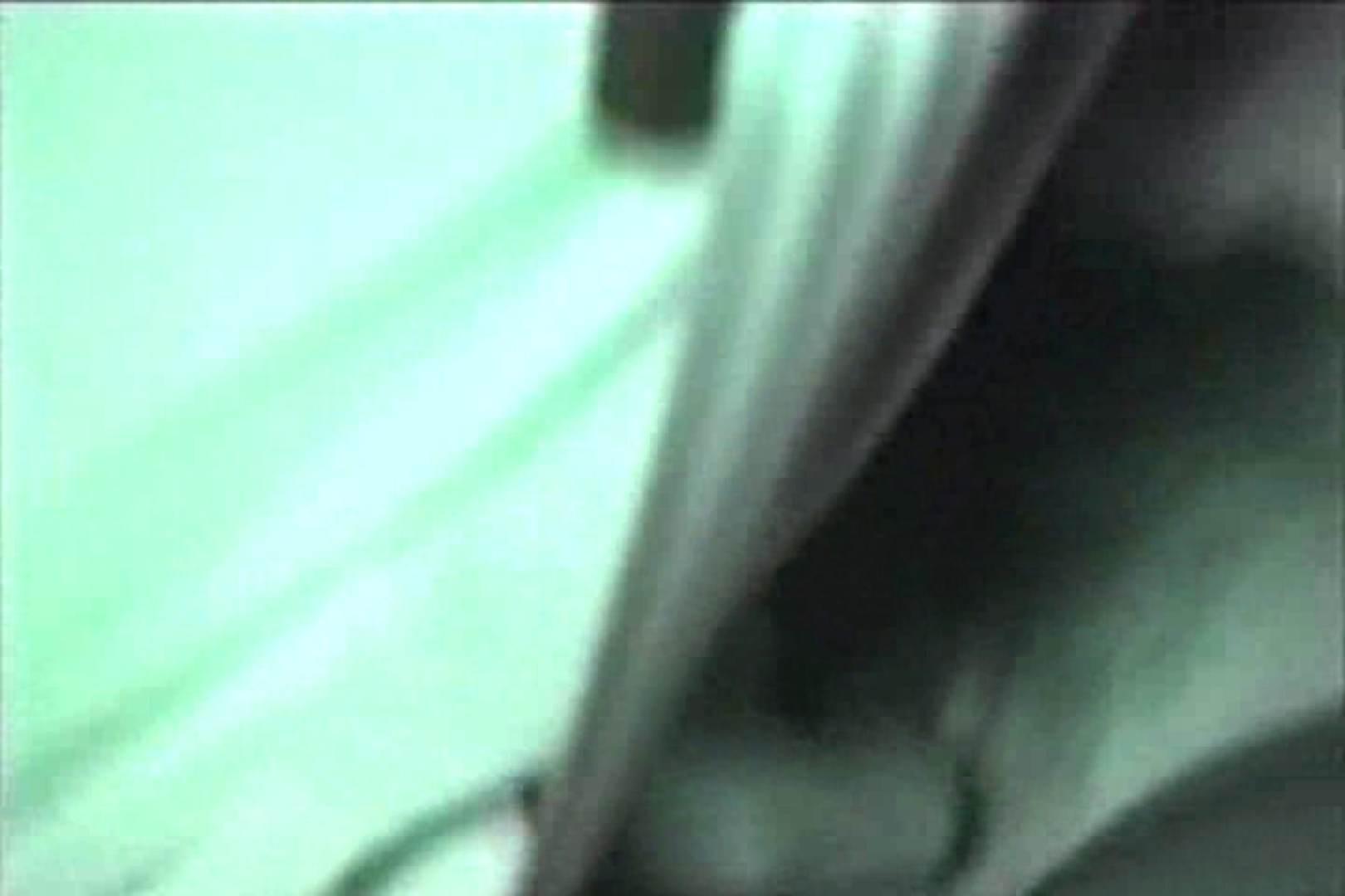 蔵出し!!赤外線カーセックスVol.18 盗撮特集 AV無料動画キャプチャ 96画像 39