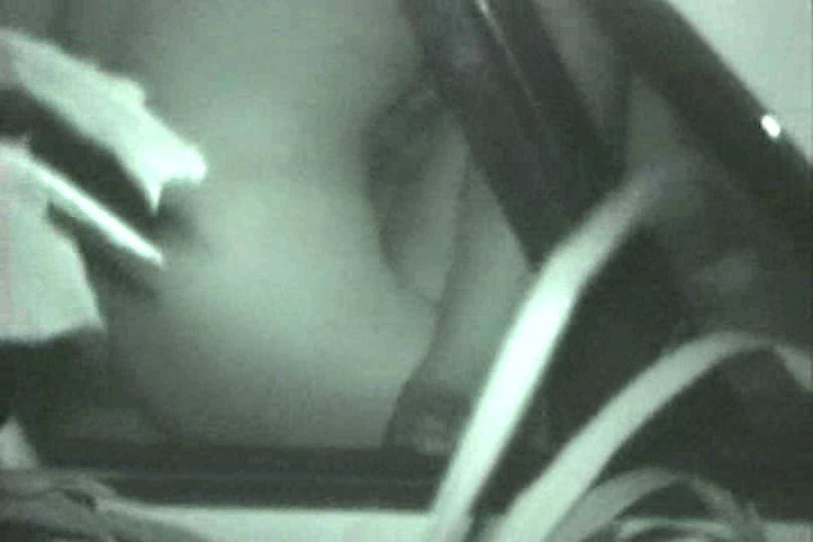 蔵出し!!赤外線カーセックスVol.18 赤外線 盗み撮り動画 96画像 46