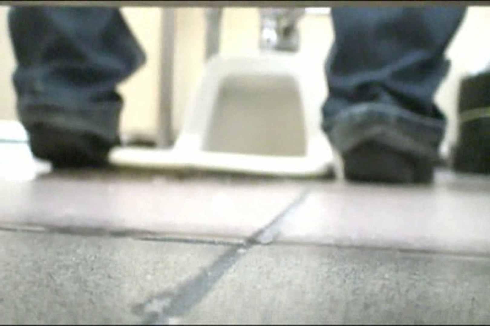 マンコ丸見え女子洗面所Vol.18 洗面所はめどり のぞき動画キャプチャ 84画像 2