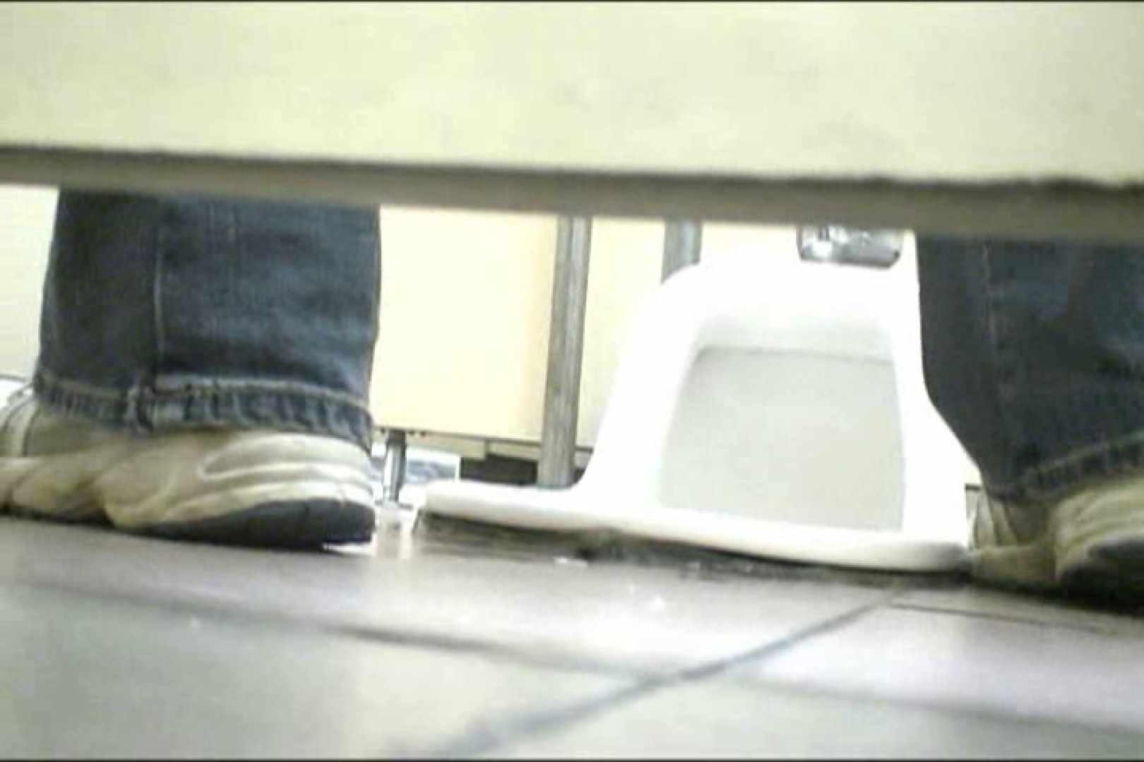 マンコ丸見え女子洗面所Vol.18 洗面所はめどり のぞき動画キャプチャ 84画像 27