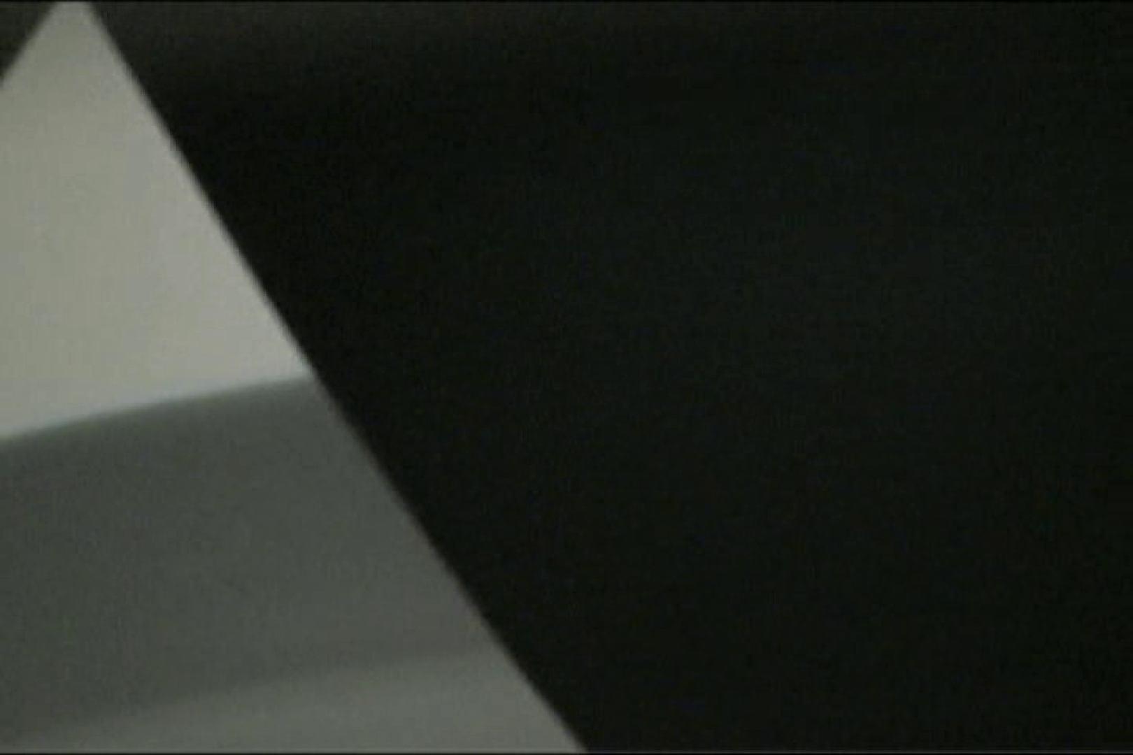 マンコ丸見え女子洗面所Vol.18 エロティックなOL  84画像 45
