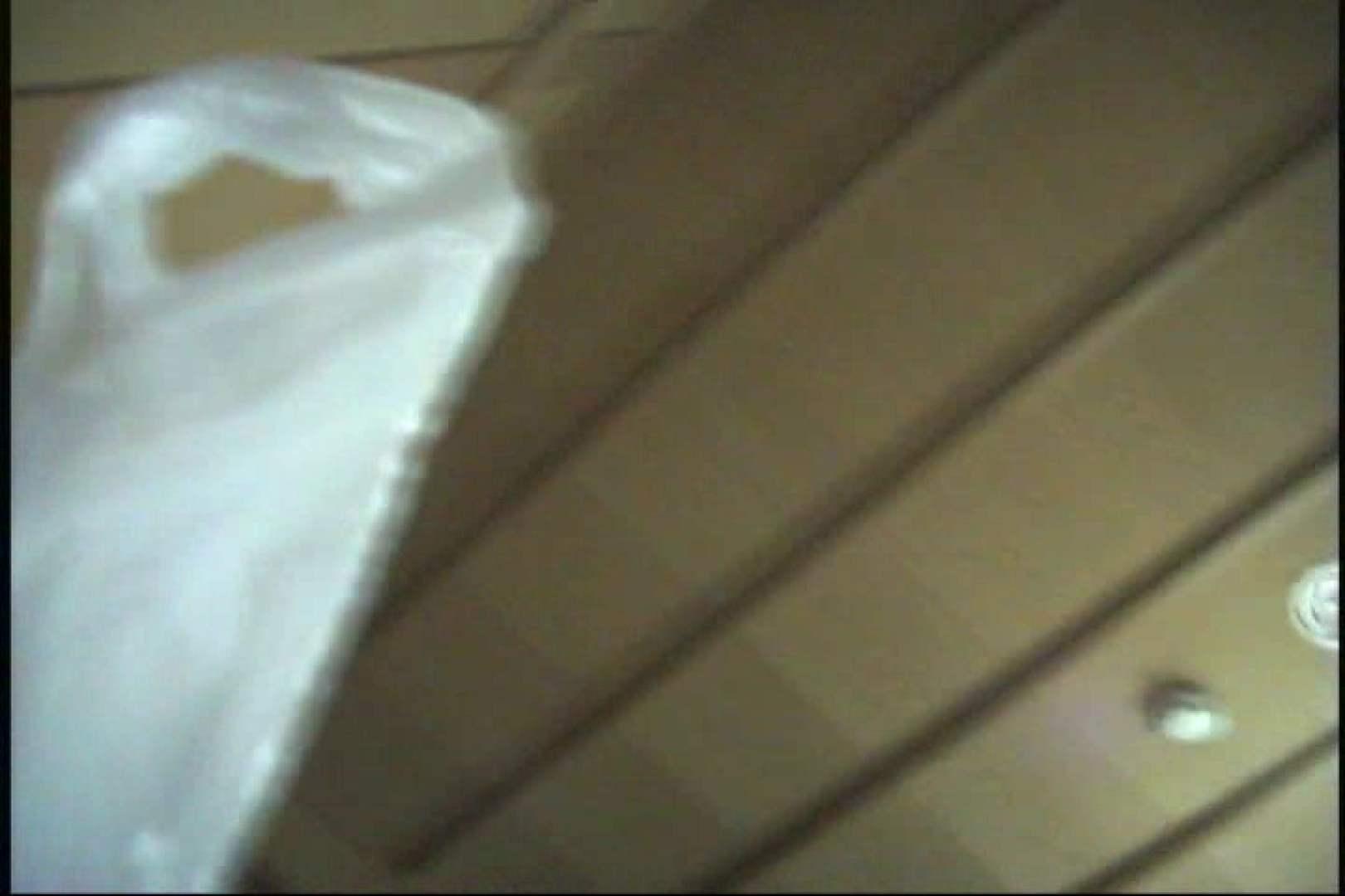 いっくんの調教シリーズ「未亡人みずほ27歳市役所職員」Vol.7 エロティックなOL 女性器鑑賞 70画像 35