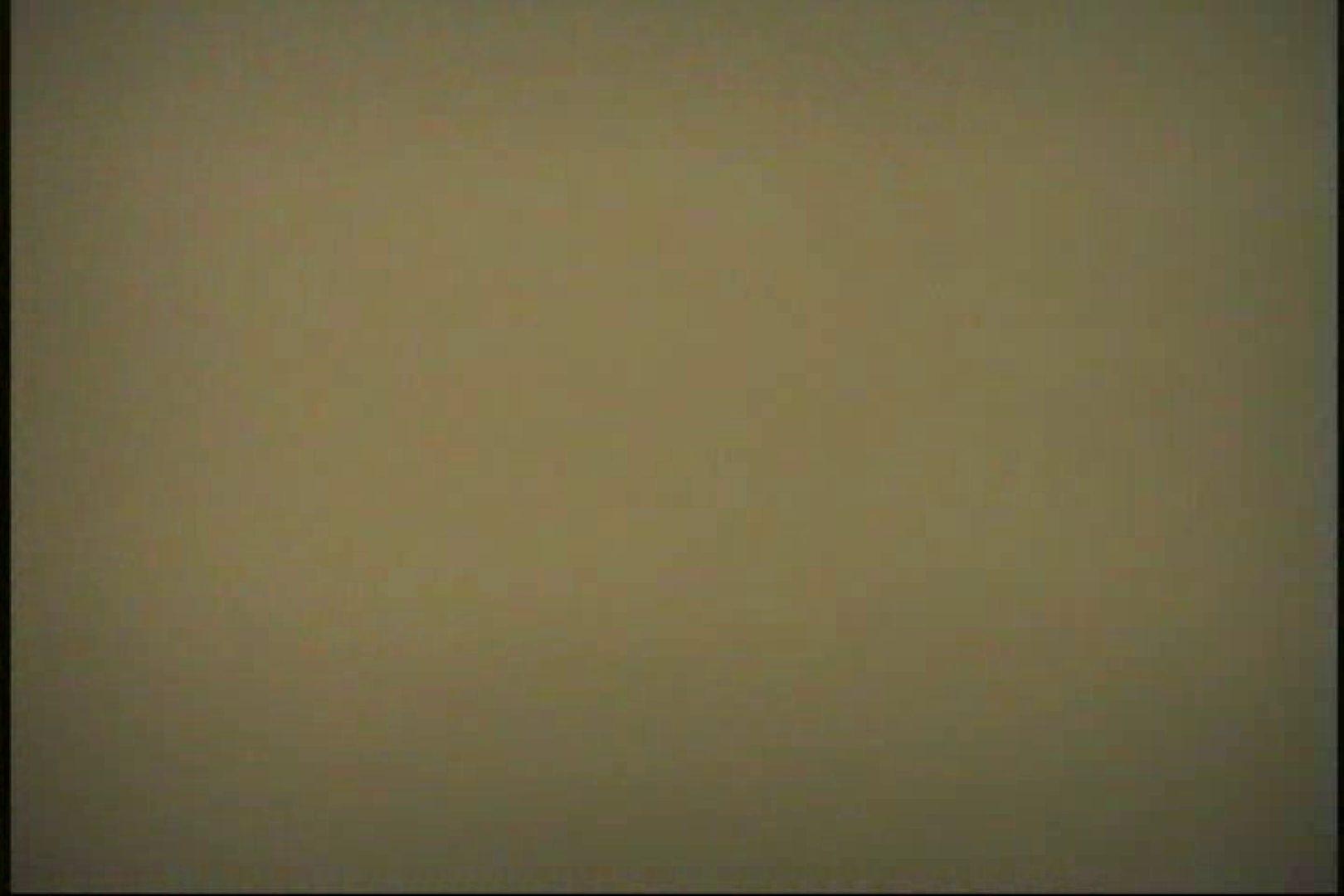 いっくんの調教シリーズ「未亡人みずほ27歳市役所職員」Vol.7 ワルノリ   ローター  70画像 40