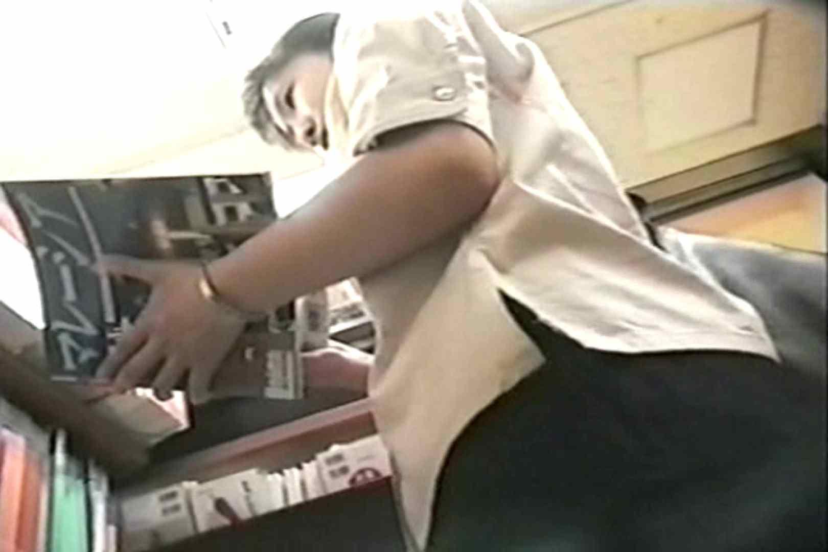 好きです!!働くお姉さんVol.2 お姉さんのヌード 女性器鑑賞 87画像 86