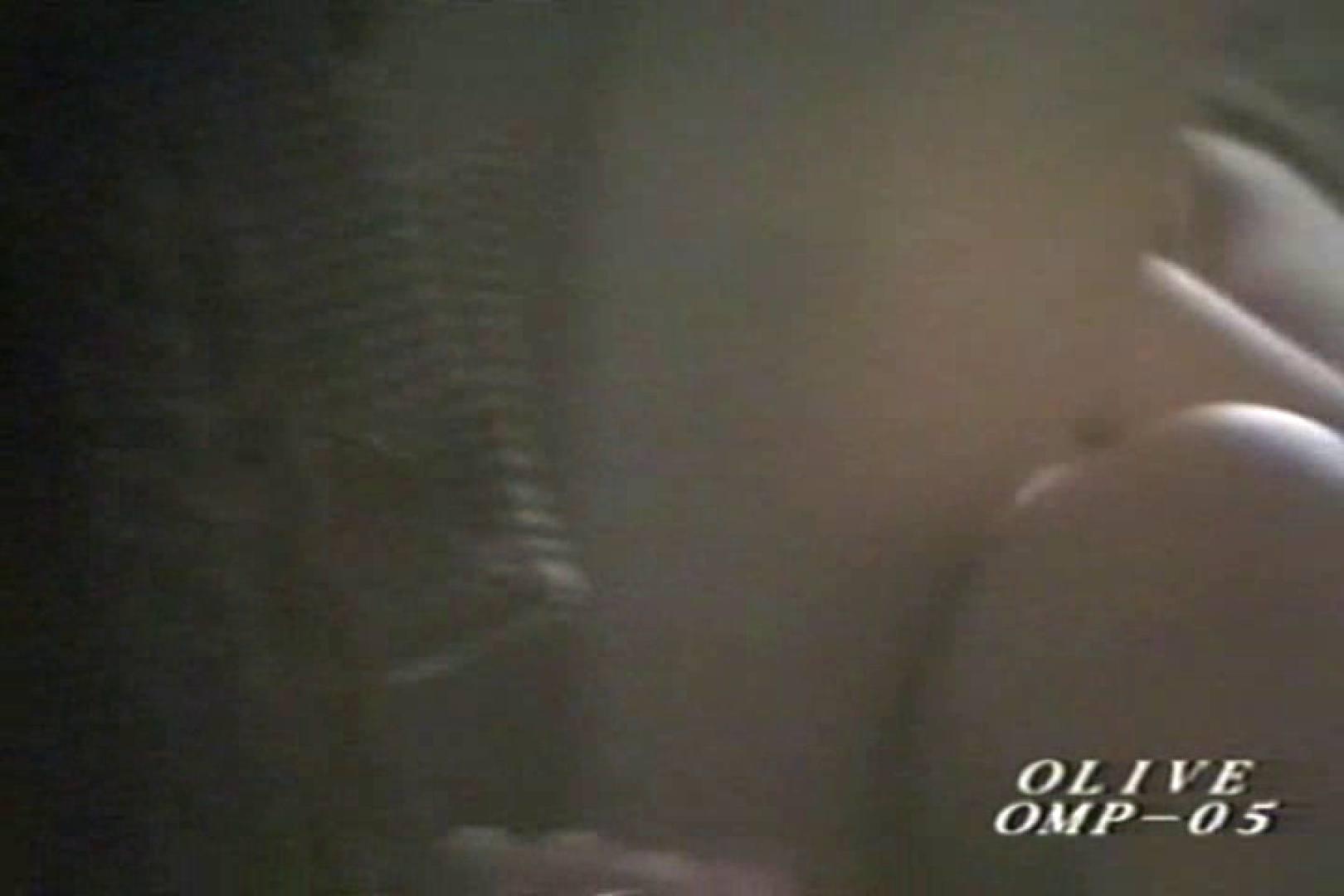 究極の民家覗き撮りVol.5 エロすぎオナニー 盗み撮り動画 107画像 27