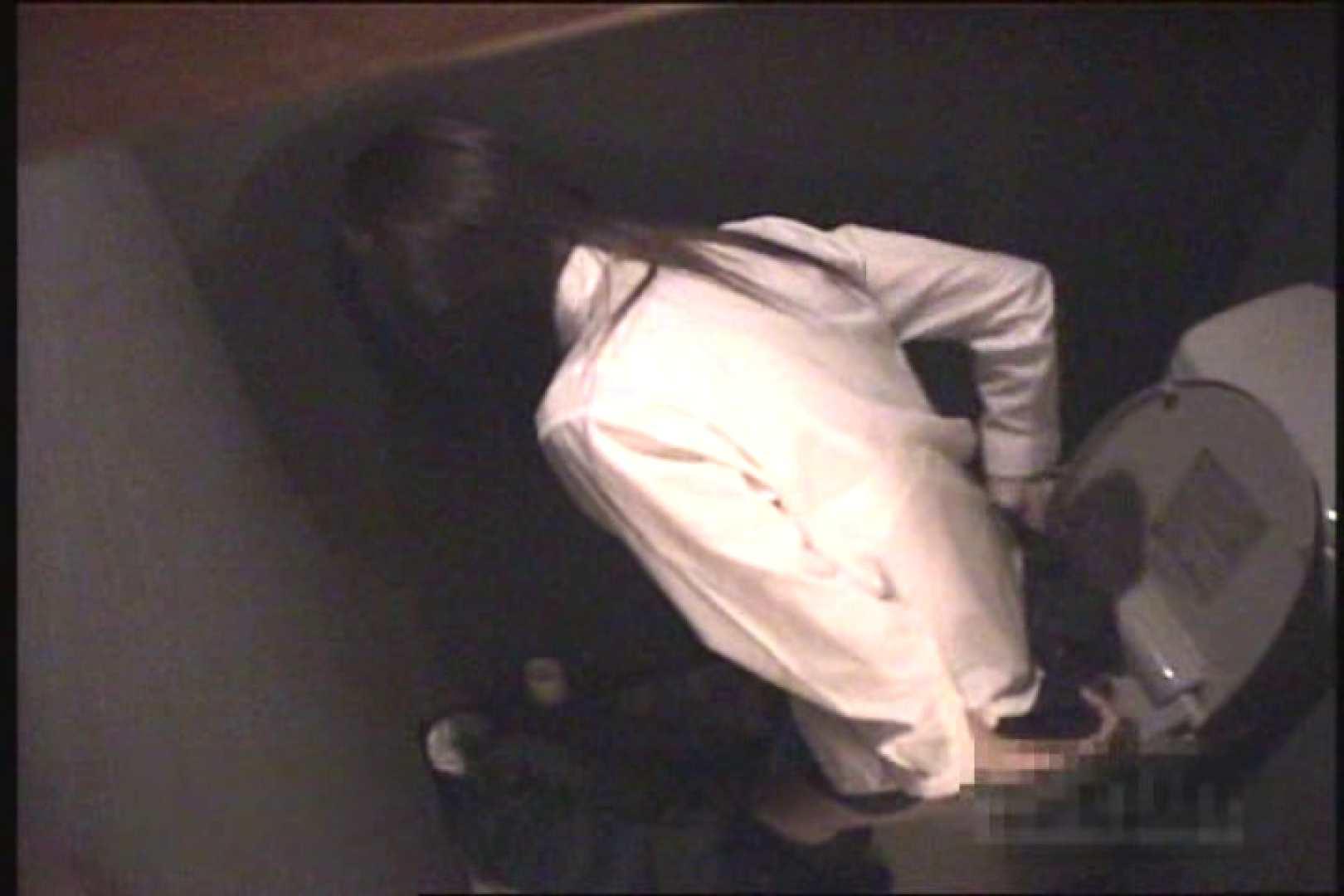 ギリギリアウトな嬢達Vol.8 洗面所はめどり オマンコ無修正動画無料 99画像 53