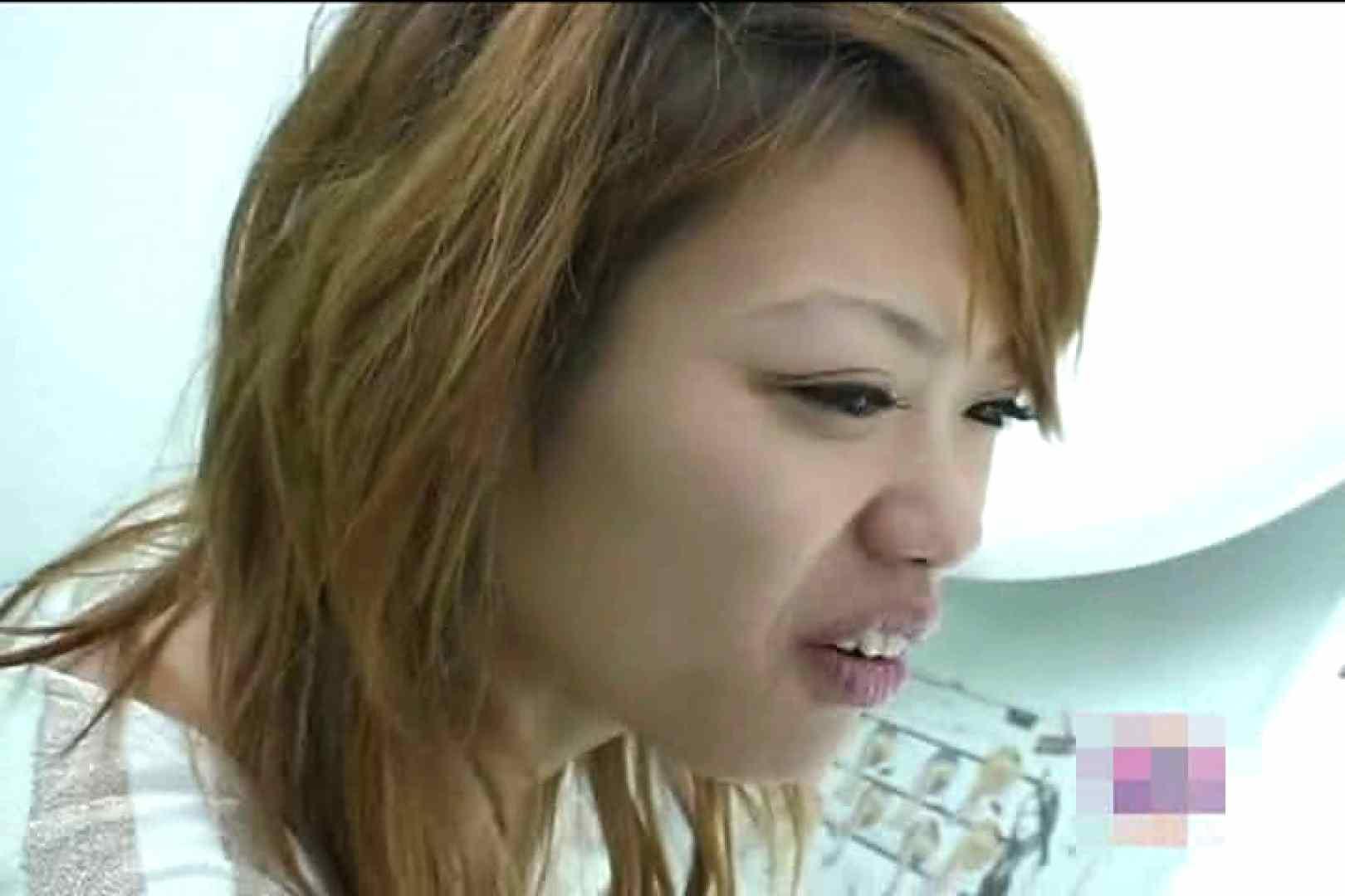 大胆露出胸チラギャル大量発生中!!Vol.6 乳首 女性器鑑賞 105画像 58