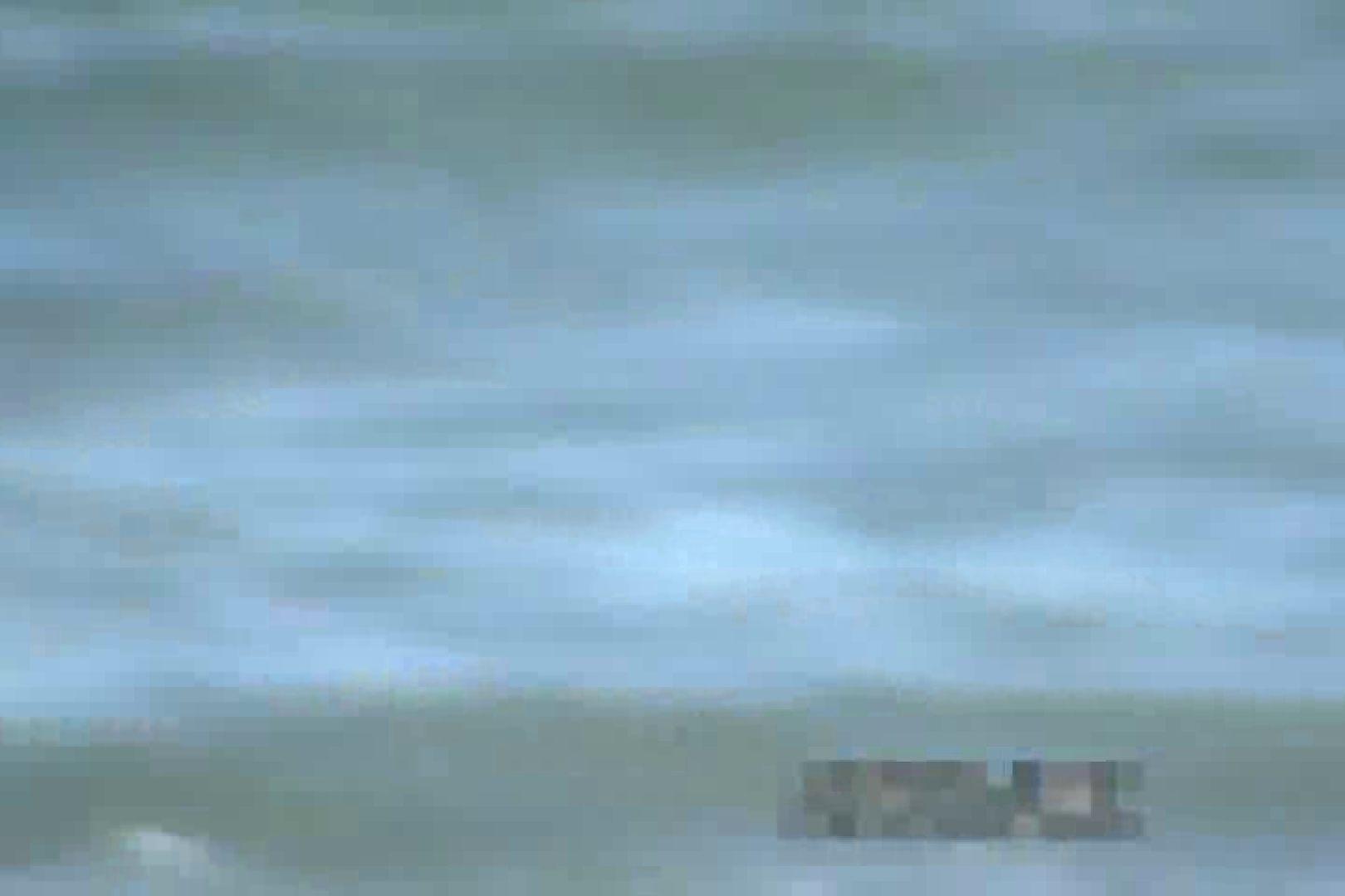 美少女を探せ!!真夏のビキニハーレムVol.8 コスチューム  90画像 15