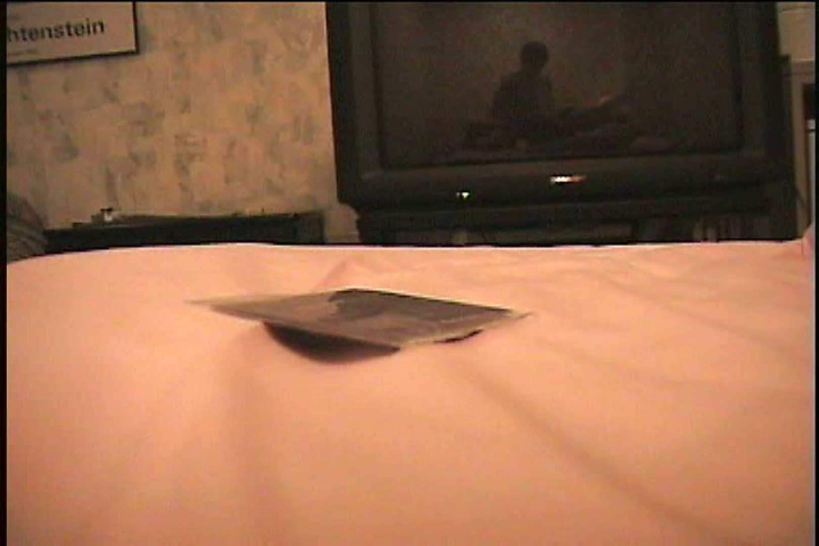 いっくんの調教シリーズ 「ルーズソックスギャル18歳まい」 ワルノリ | ギャルのエロ動画  60画像 47