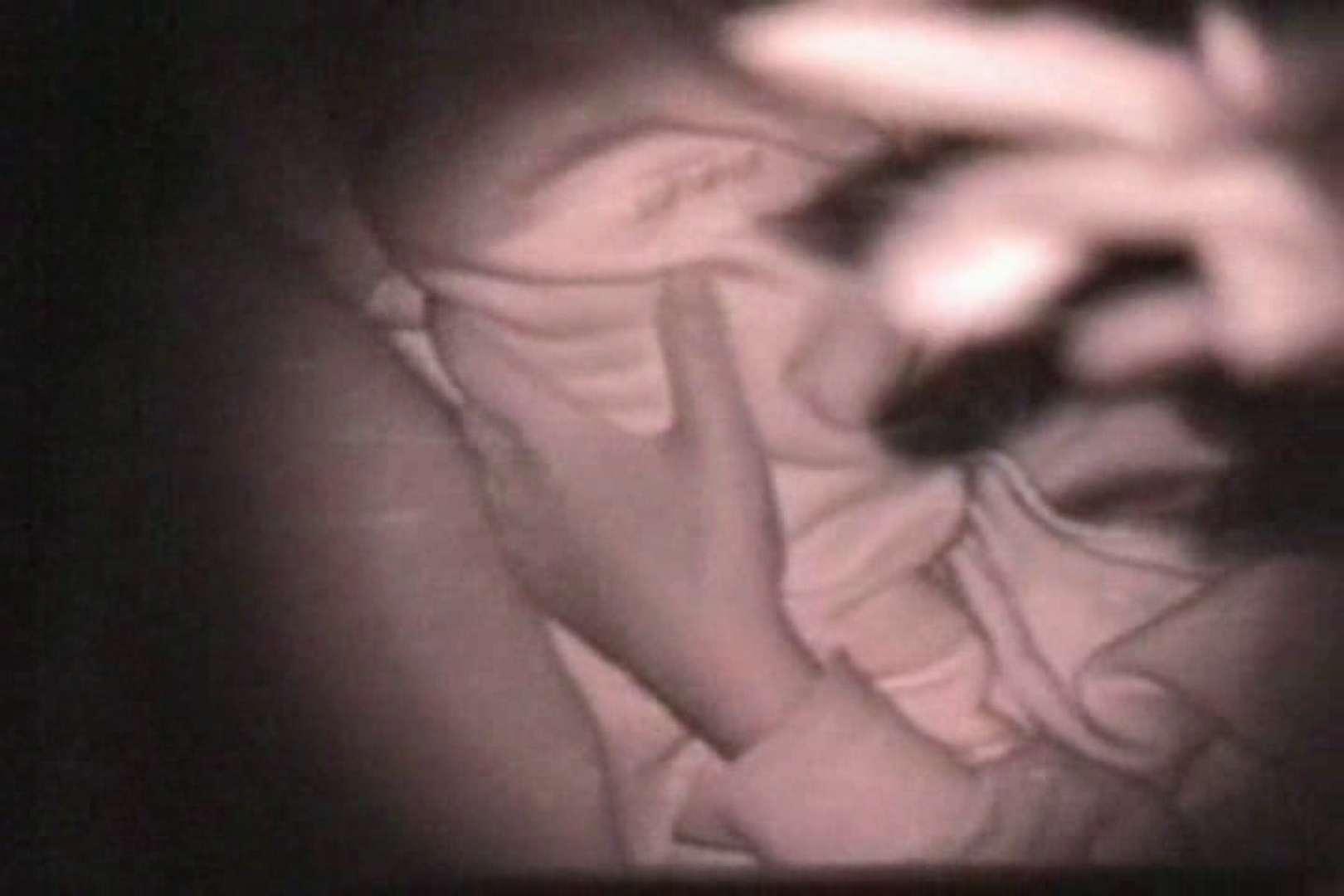 蔵出し!!赤外線カーセックスVol.23 赤外線 アダルト動画キャプチャ 62画像 54