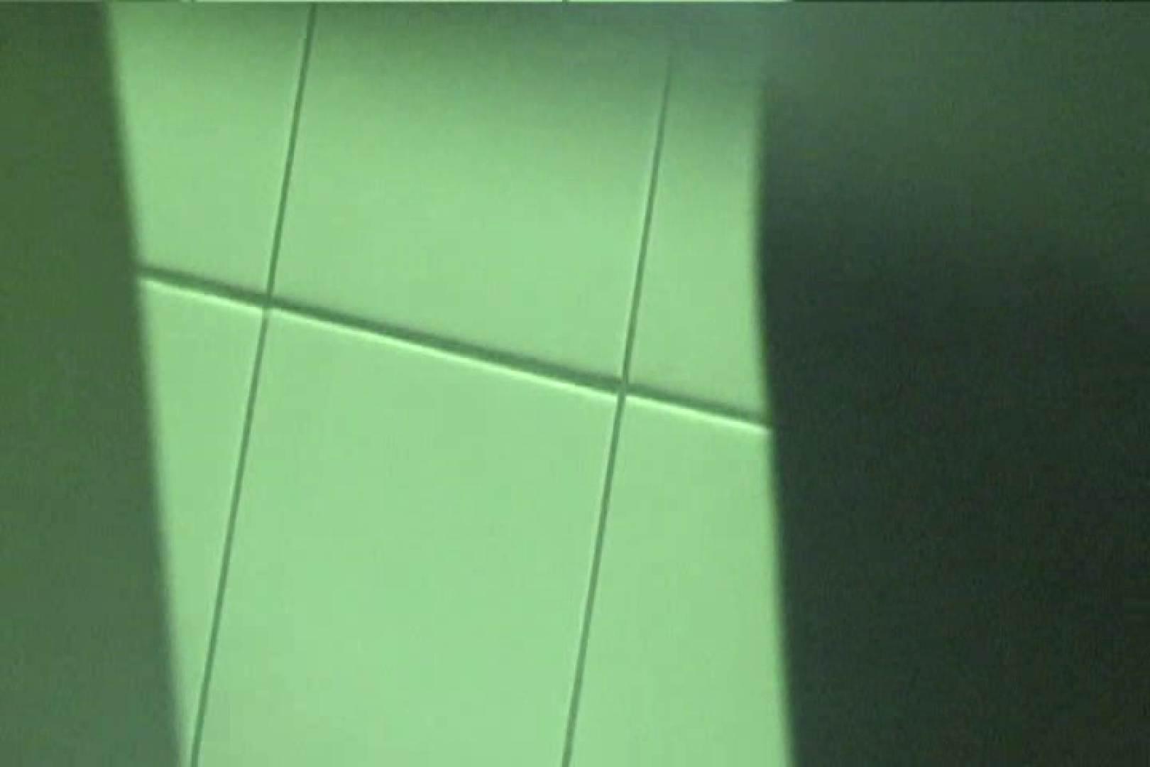 マンコ丸見え女子洗面所Vol.30 エロティックなOL | 洗面所はめどり  59画像 31