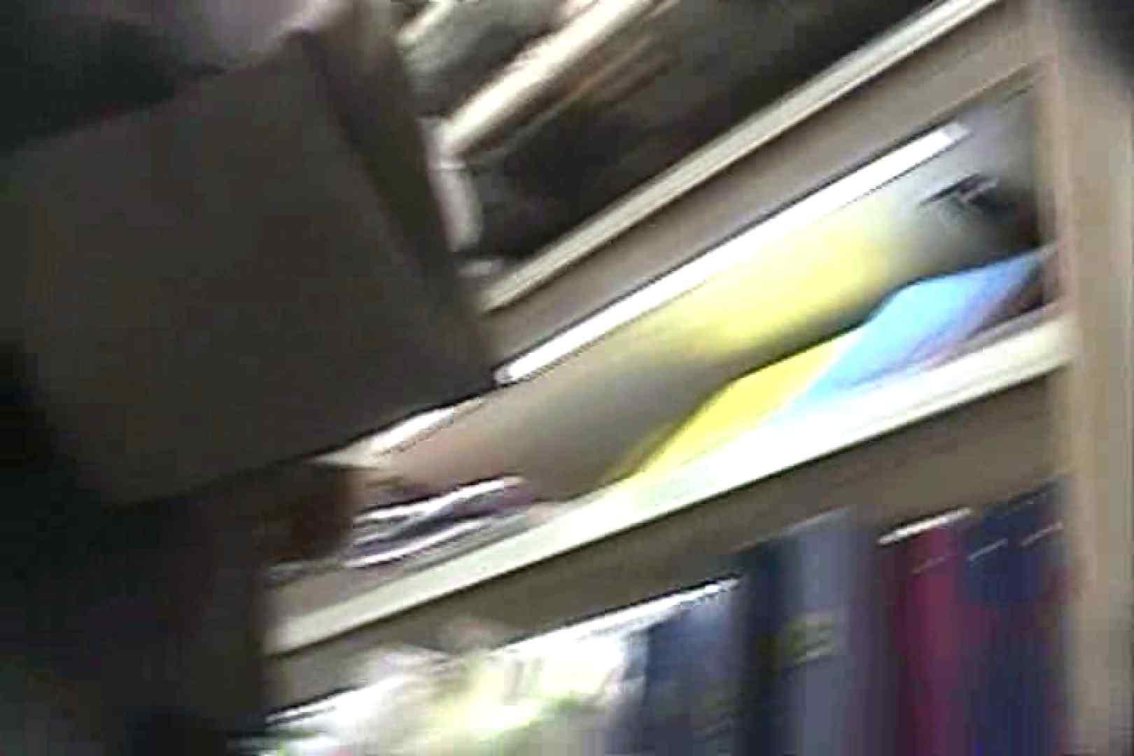 がぶりより!!ムレヌレパンツVol.2 接写 盗撮動画紹介 87画像 26