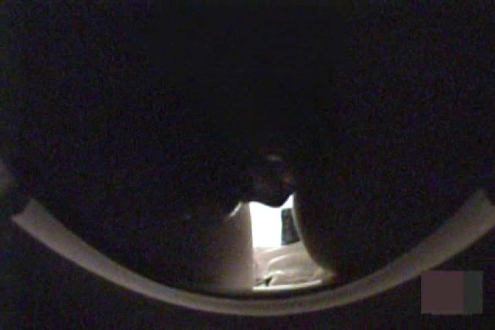 あの日あの時あのオナニーVol.4 プライベート  76画像 36