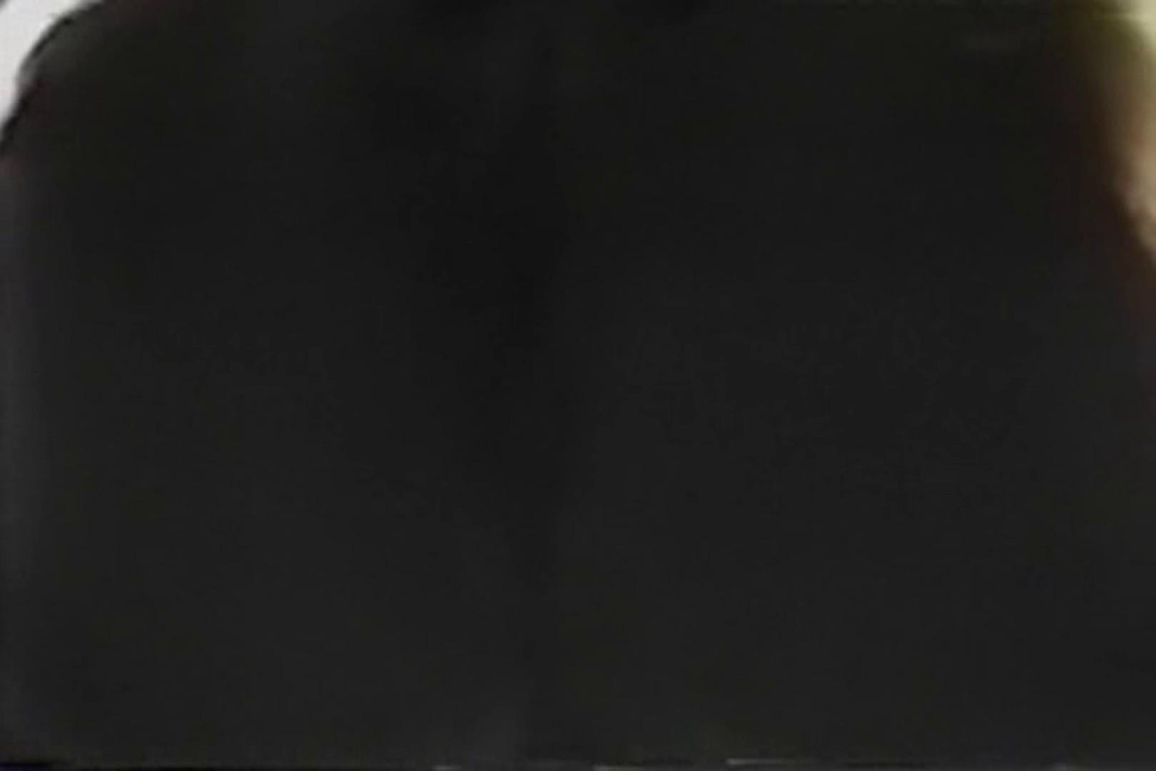 洋式洗面所オリジナルVol.2 接写 エロ無料画像 64画像 28