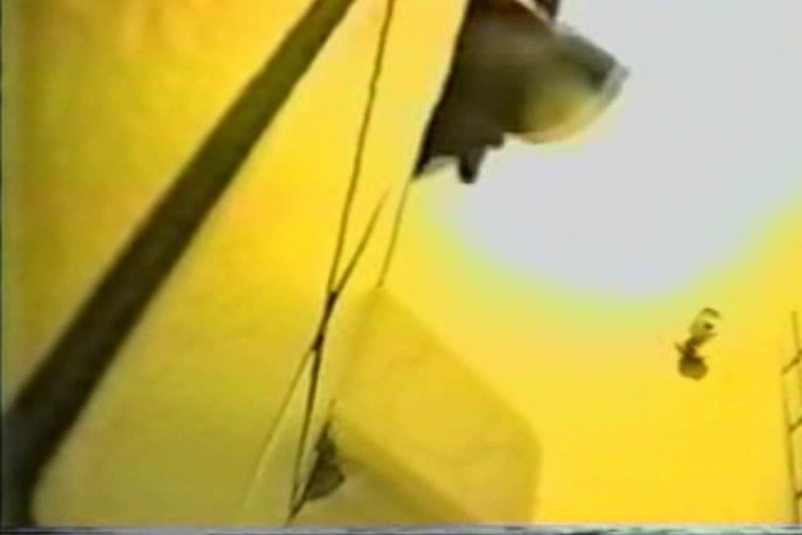 洋式洗面所オリジナルVol.2 エロティックなOL 盗み撮り動画 64画像 50