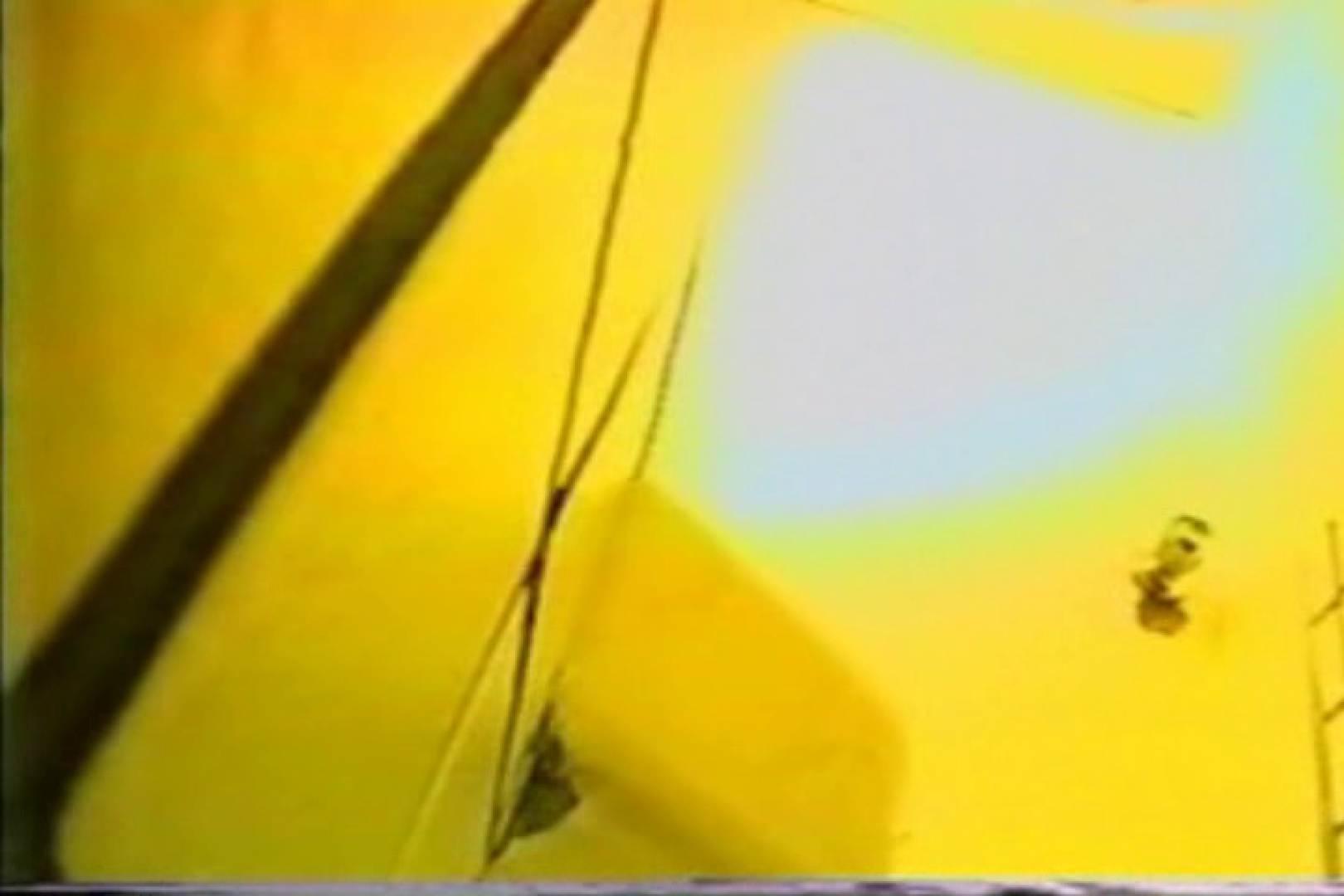 洋式洗面所オリジナルVol.2 エロティックなOL 盗み撮り動画 64画像 56