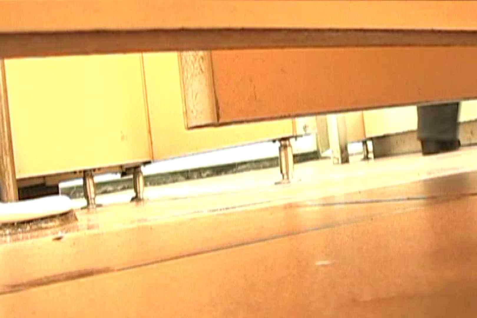 マンコ丸見え女子洗面所Vol.38 接写 AV無料動画キャプチャ 84画像 54