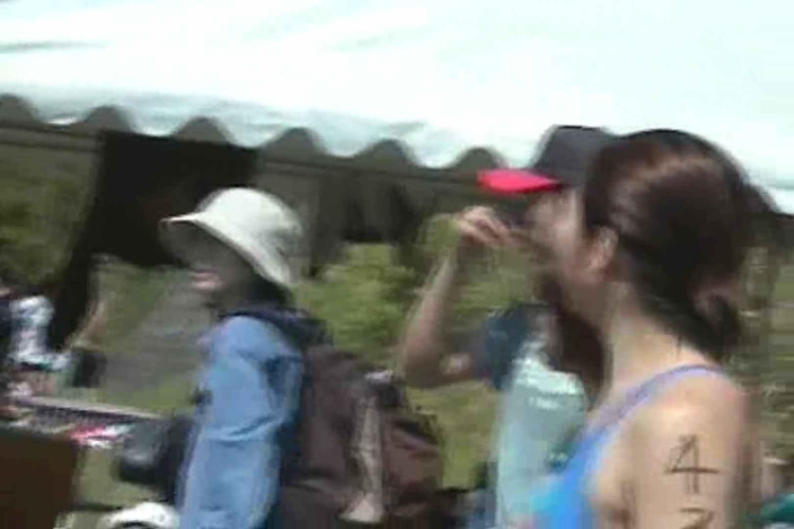 鉄人レース!!トライアスロンに挑む女性達!!Vol.6 コスチューム   エロティックなOL  75画像 39