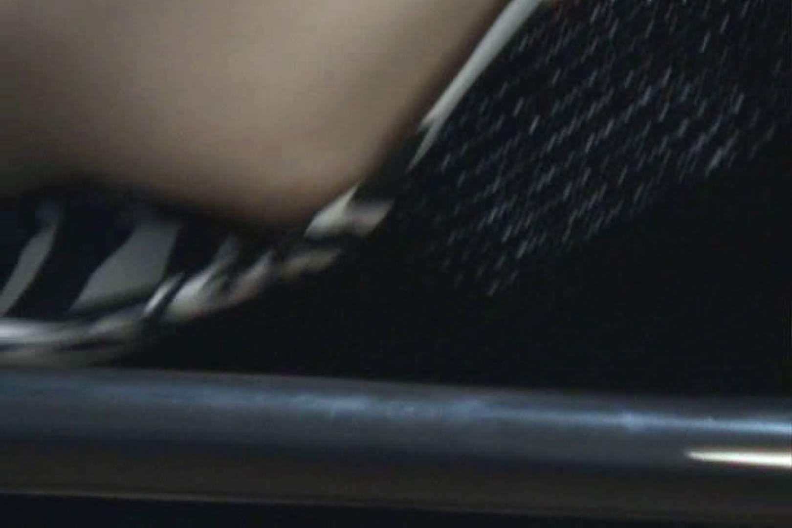 胸チラはもらった~!!胸元争奪戦!!Vol.1 エロティックなOL オメコ無修正動画無料 91画像 52
