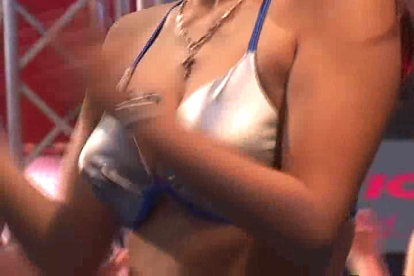 胸チラはもらった~!!胸元争奪戦!!Vol.2 胸チラ エロ画像 93画像 77