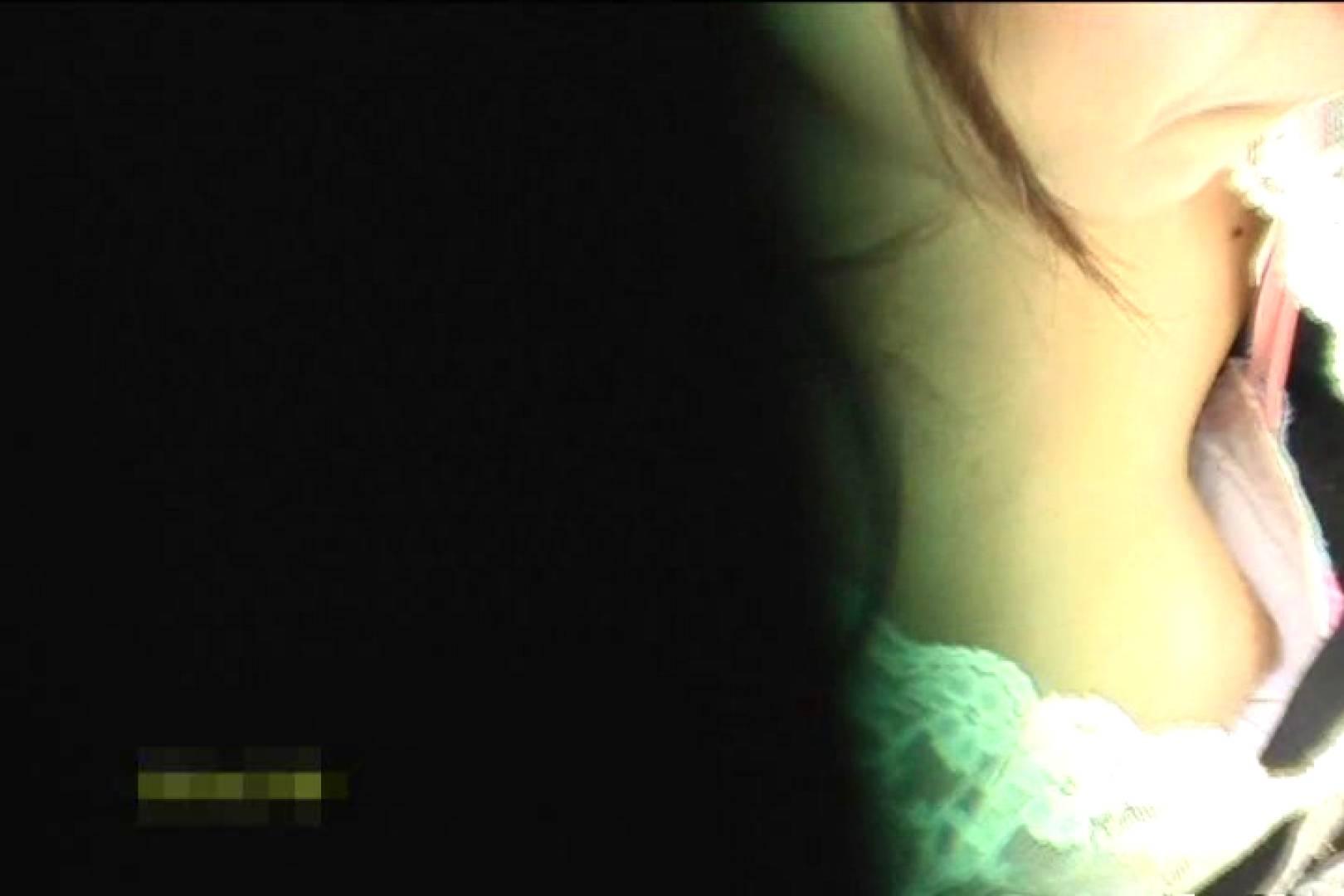 胸チラはもらった~!!胸元争奪戦!!Vol.5 チラ   エロティックなOL  60画像 1