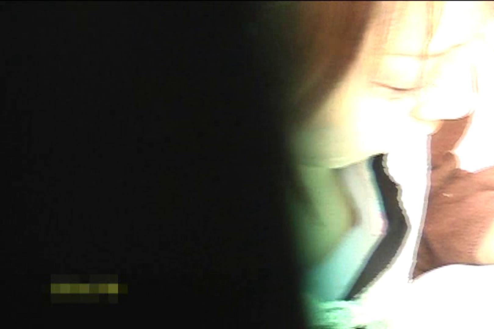 胸チラはもらった~!!胸元争奪戦!!Vol.5 チクビ セックス画像 60画像 2