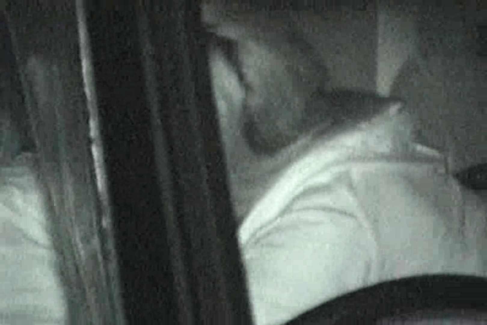 充血監督の深夜の運動会Vol.8 おっぱい オマンコ無修正動画無料 106画像 63