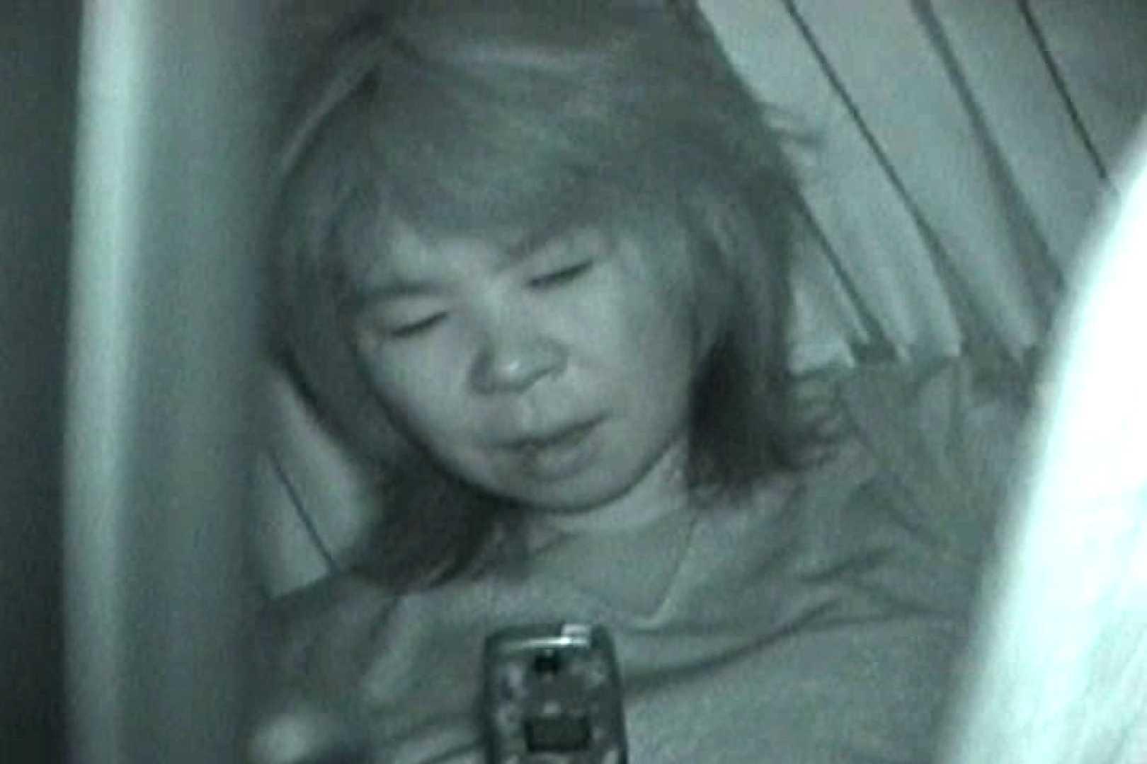 充血監督の深夜の運動会Vol.9 エッチなセックス ぱこり動画紹介 63画像 50