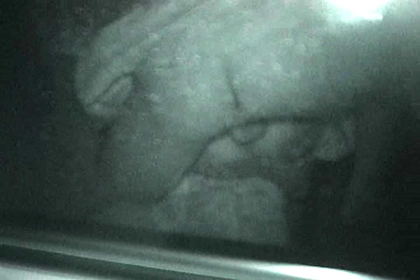 充血監督の深夜の運動会Vol.13 エロティックなOL  60画像 24