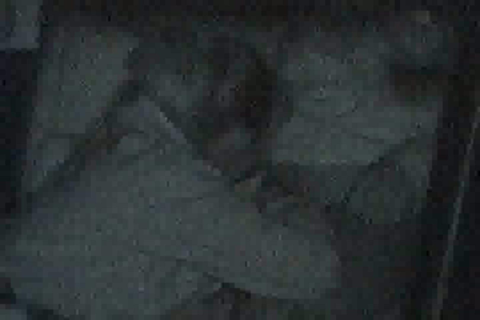 充血監督の深夜の運動会Vol.13 エロティックなOL  60画像 48
