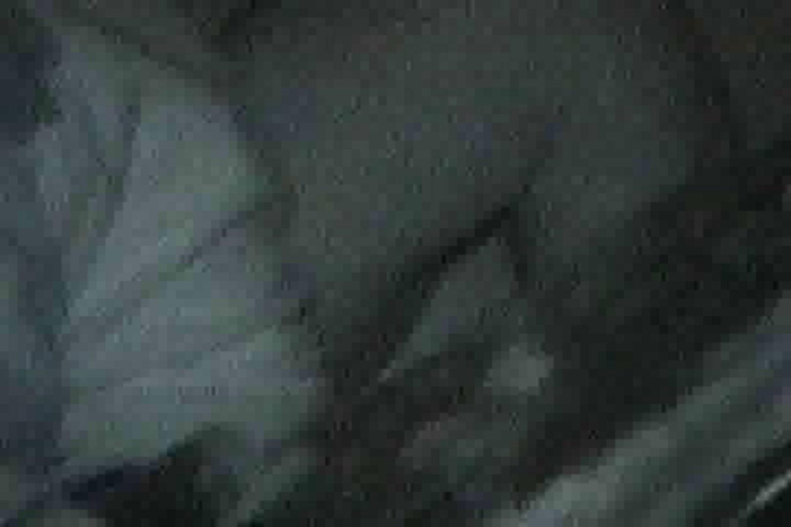 充血監督の深夜の運動会Vol.13 エロティックなOL  60画像 54