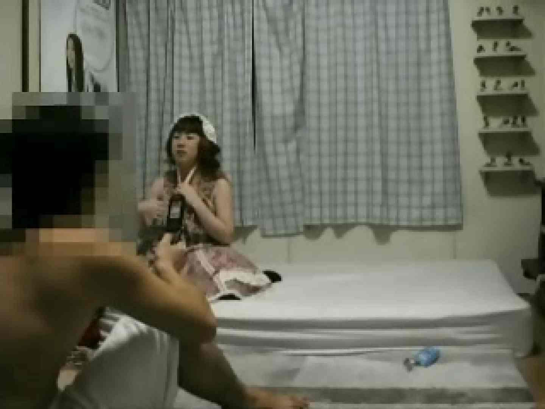 素人流出!!セックスフレンドを売る男!!Vol.7 喘ぎ | ギャルのエロ動画  72画像 1