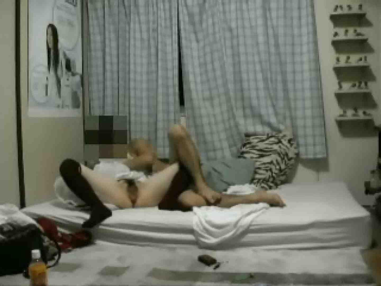 素人流出!!セックスフレンドを売る男!!Vol.7 素人はめどり オマンコ無修正動画無料 72画像 64