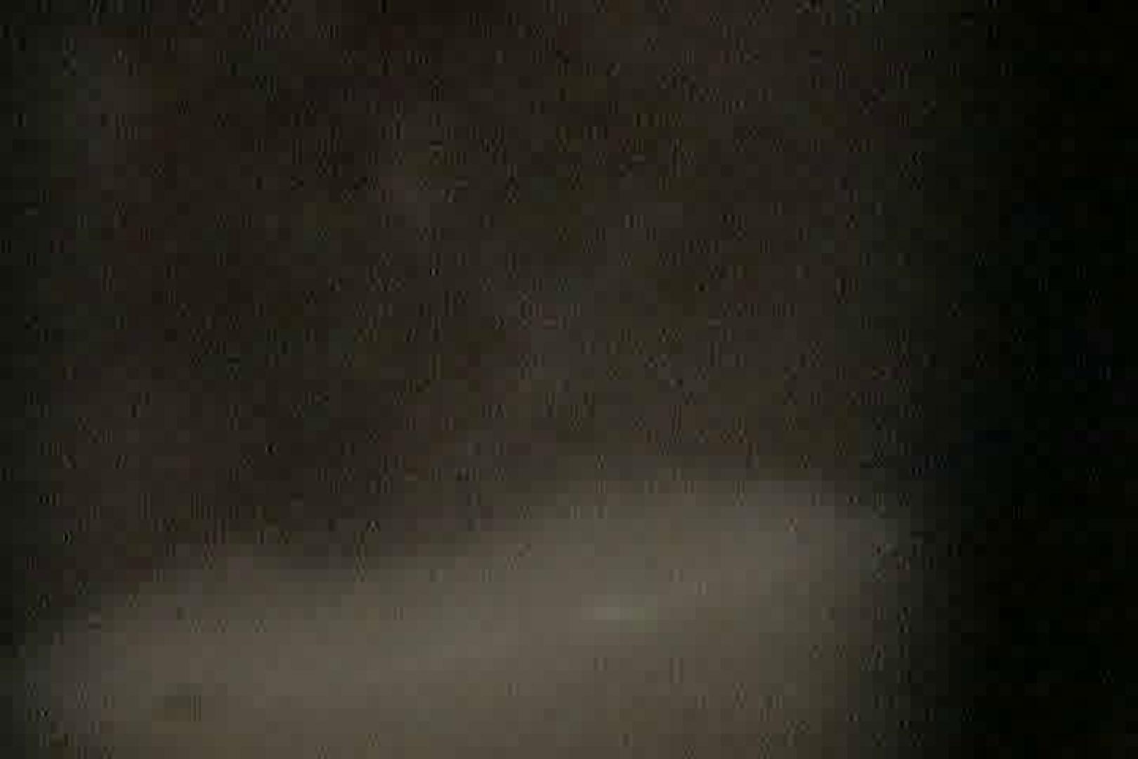 民家の騎士さんの最後の性戦Vol.1 エロティックなOL | 民家  56画像 4