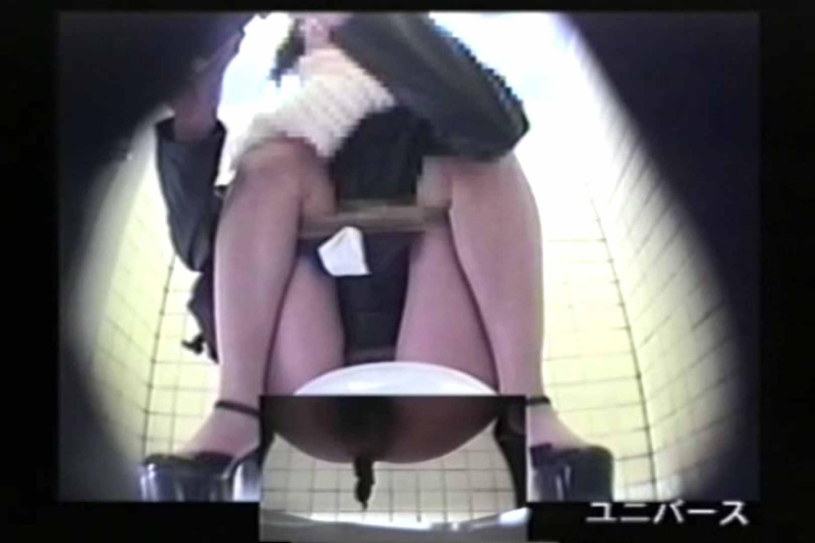 下半身シースルー洗面所Vol.6 洗面所はめどり | ギャルのエロ動画  69画像 4