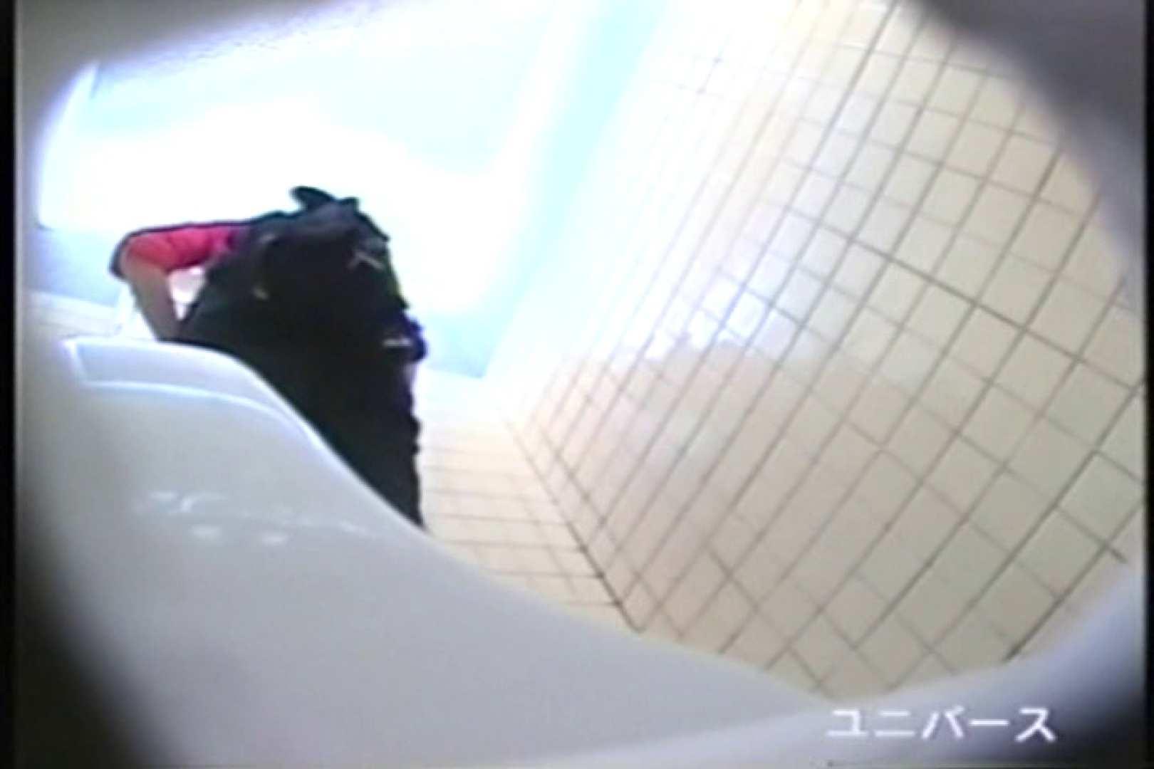 下半身シースルー洗面所Vol.6 洗面所はめどり | ギャルのエロ動画  69画像 10