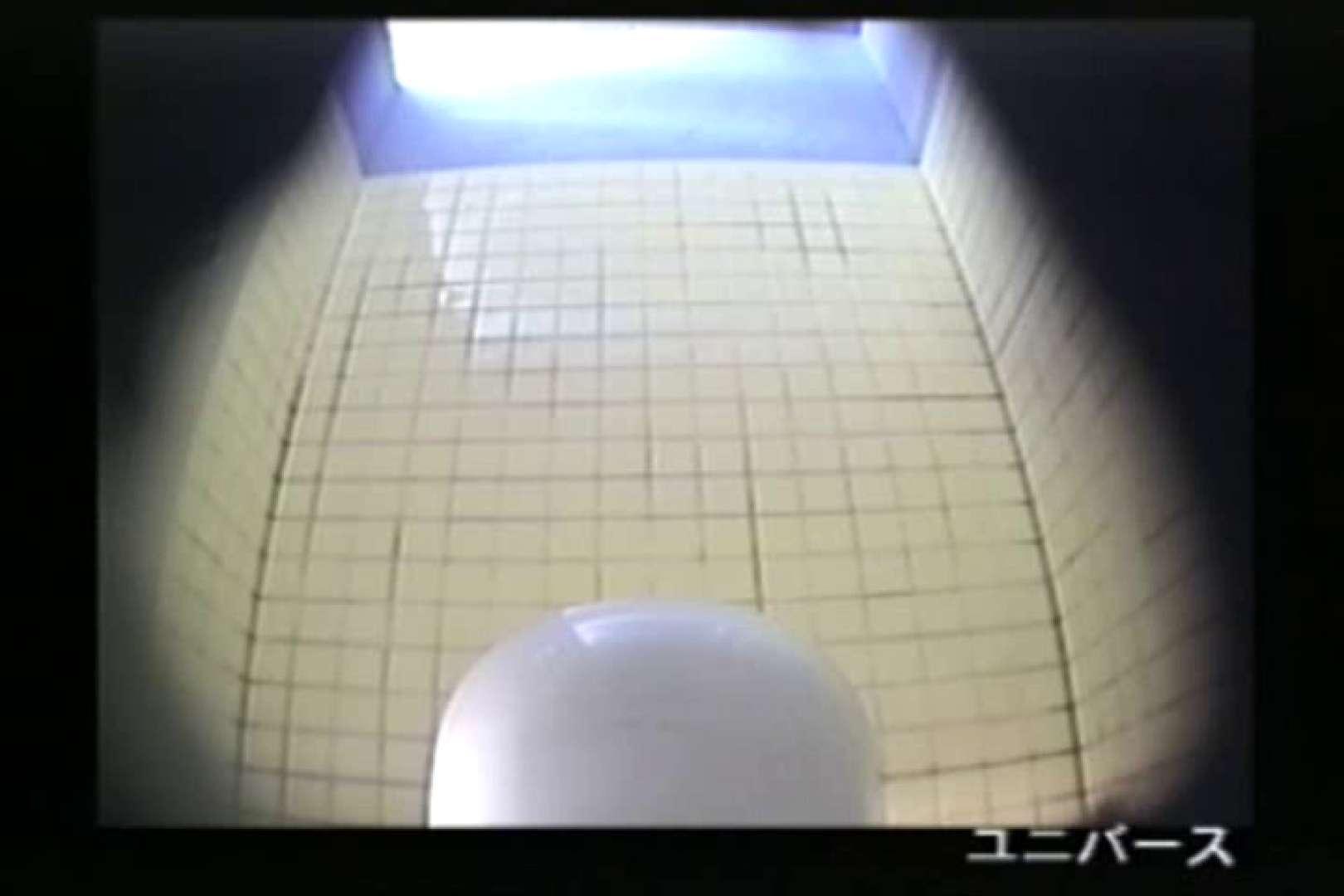 下半身シースルー洗面所Vol.6 エロティックなOL 盗撮画像 69画像 20