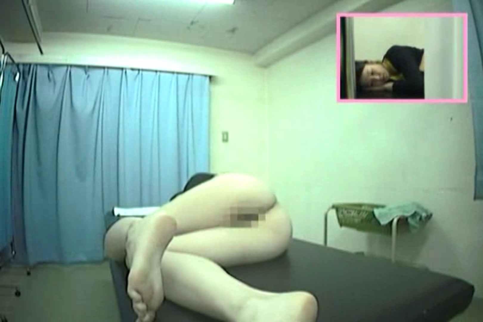 アナルに指を入れられる彼女達の事情Vol.1 エロティックなOL   女性の肛門  63画像 34