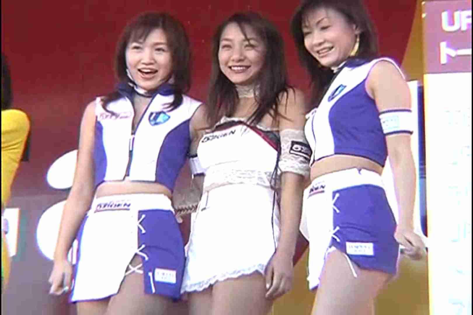RQカメラ地獄Vol.10 コスチューム AV無料動画キャプチャ 56画像 34