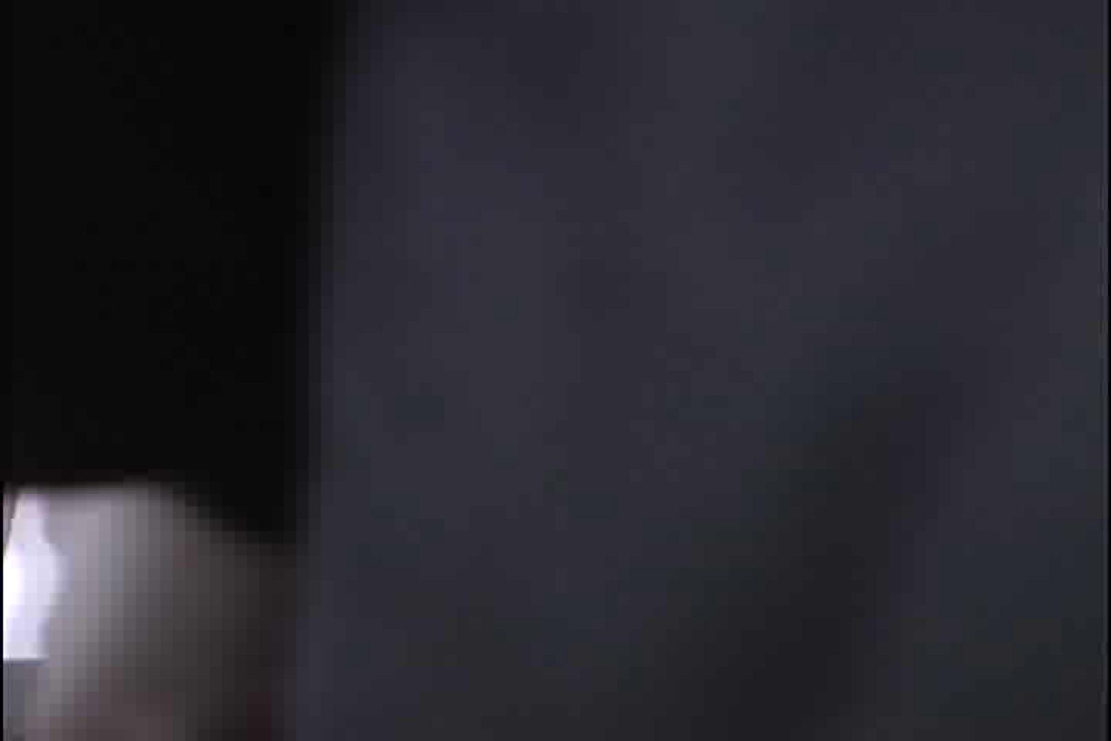 RQカメラ地獄Vol.10 チクビ SEX無修正画像 56画像 45