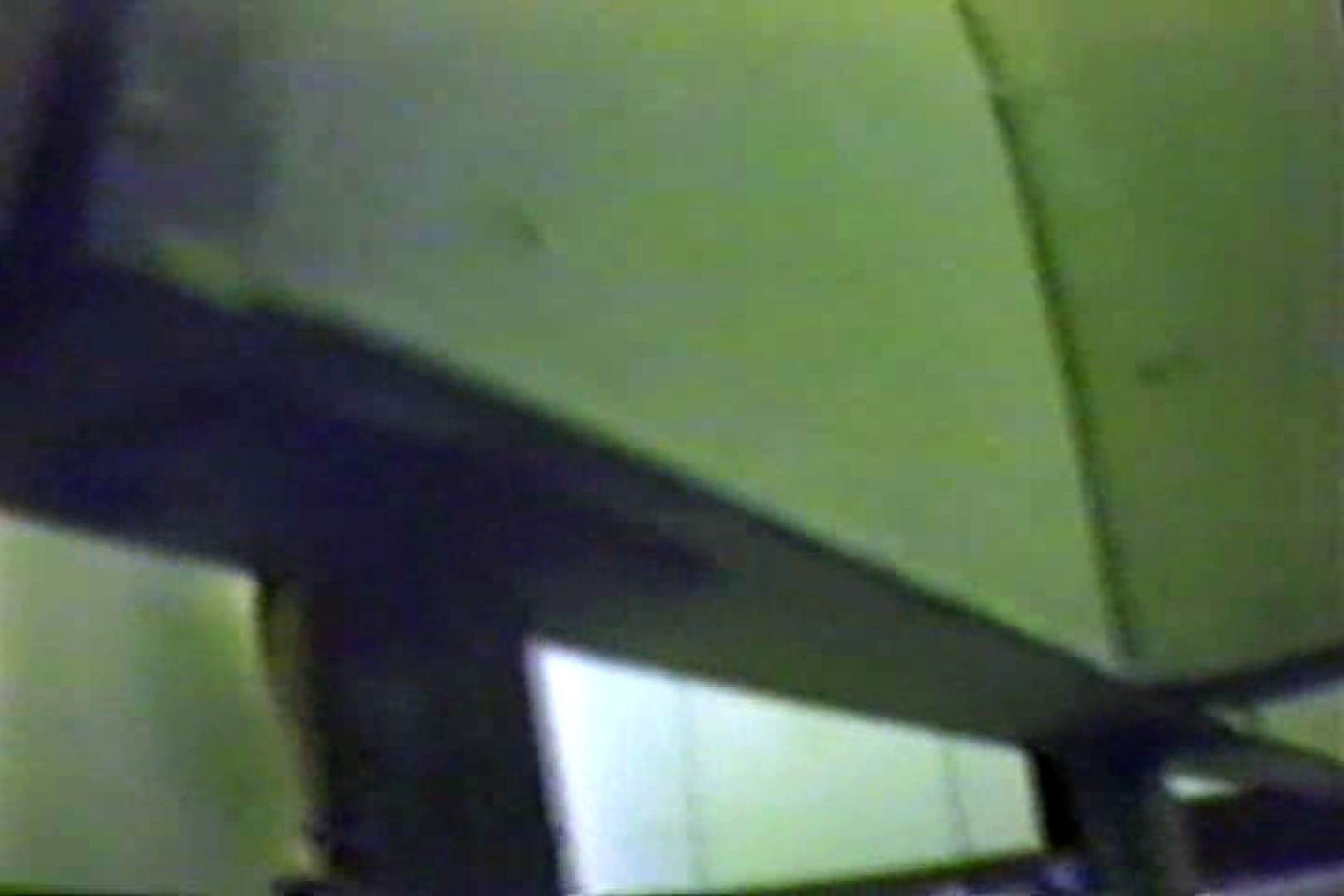 個室狂いのマニア映像Vol.1 おまんこ無修正 | 洗面所はめどり  95画像 76