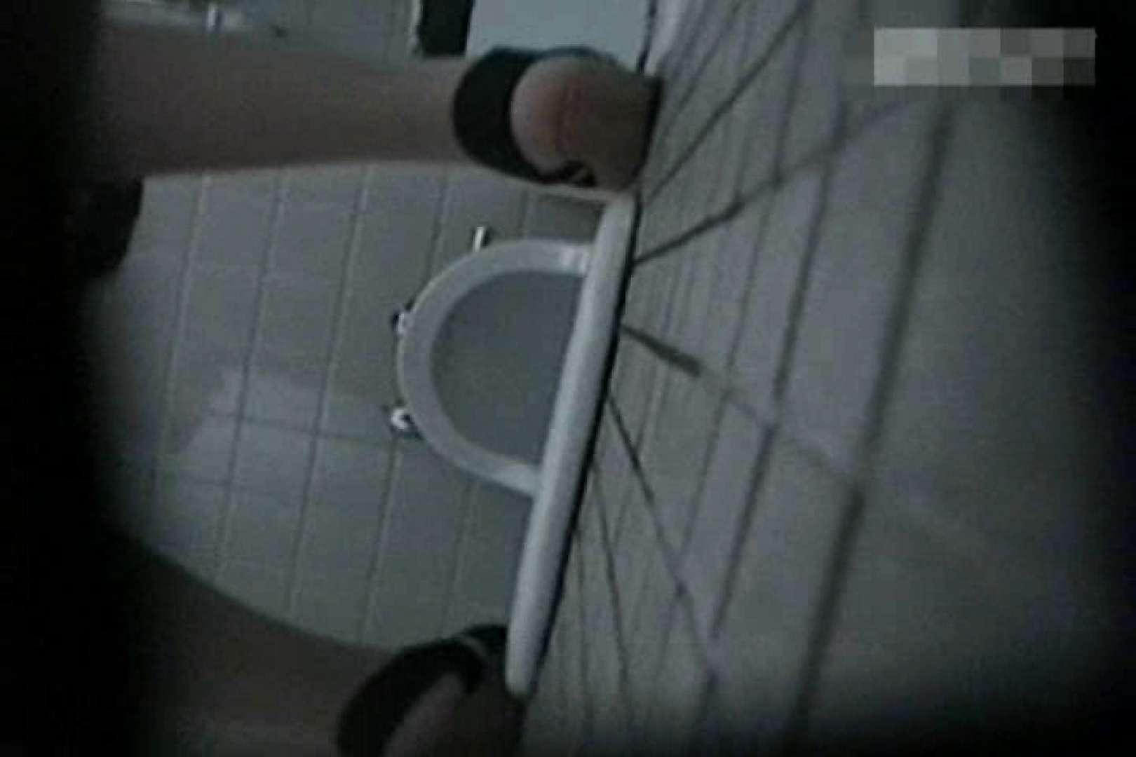 個室狂いのマニア映像Vol.2 エロティックなOL AV動画キャプチャ 105画像 37