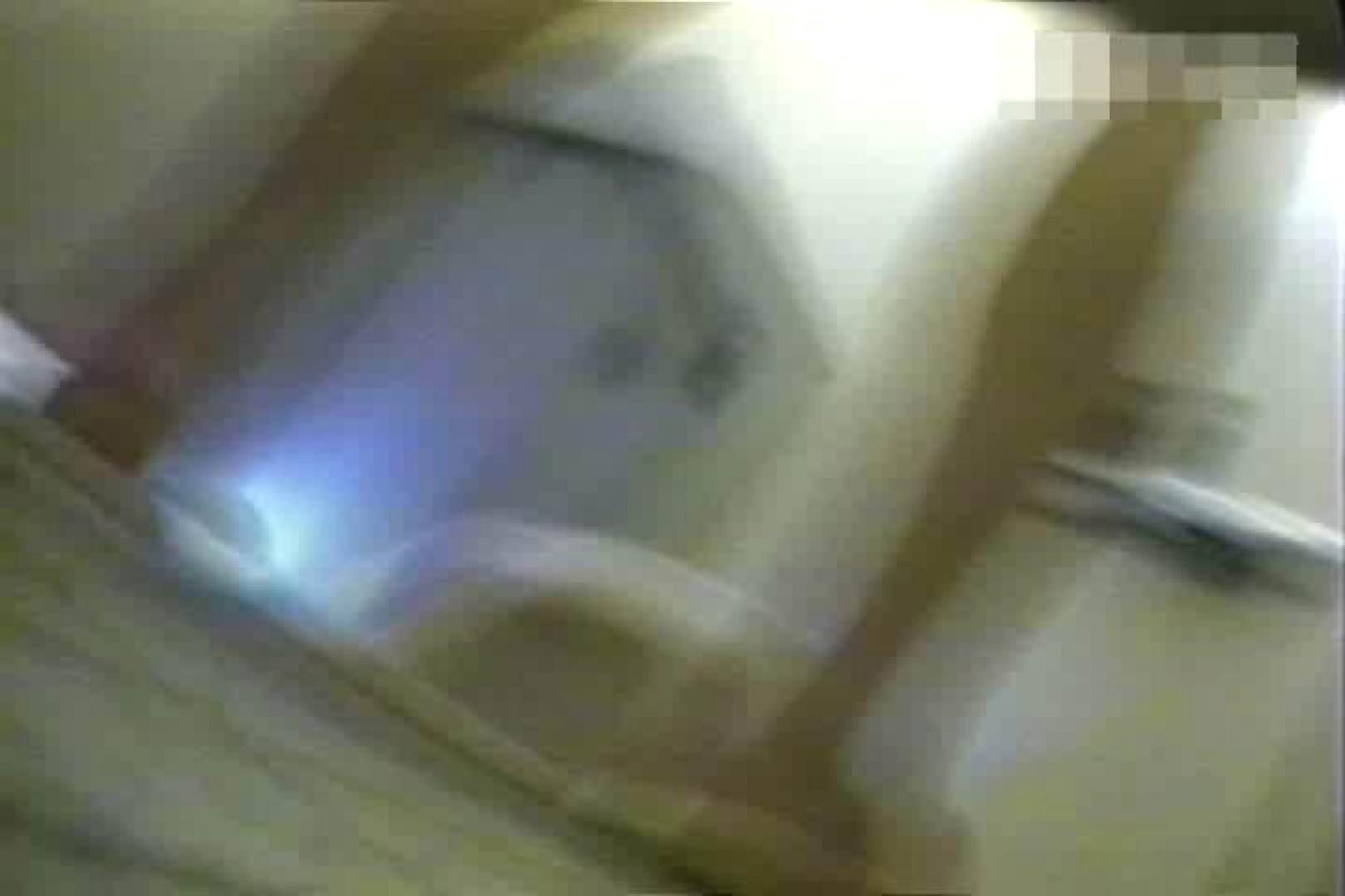 個室狂いのマニア映像Vol.2 ギャルのエロ動画 盗み撮り動画 105画像 84