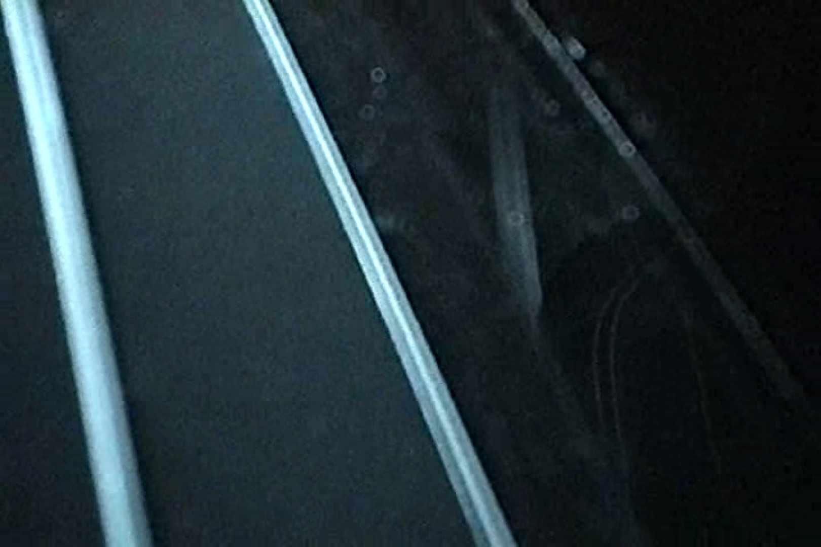 充血監督の深夜の運動会Vol.20 エッチなセックス アダルト動画キャプチャ 78画像 6