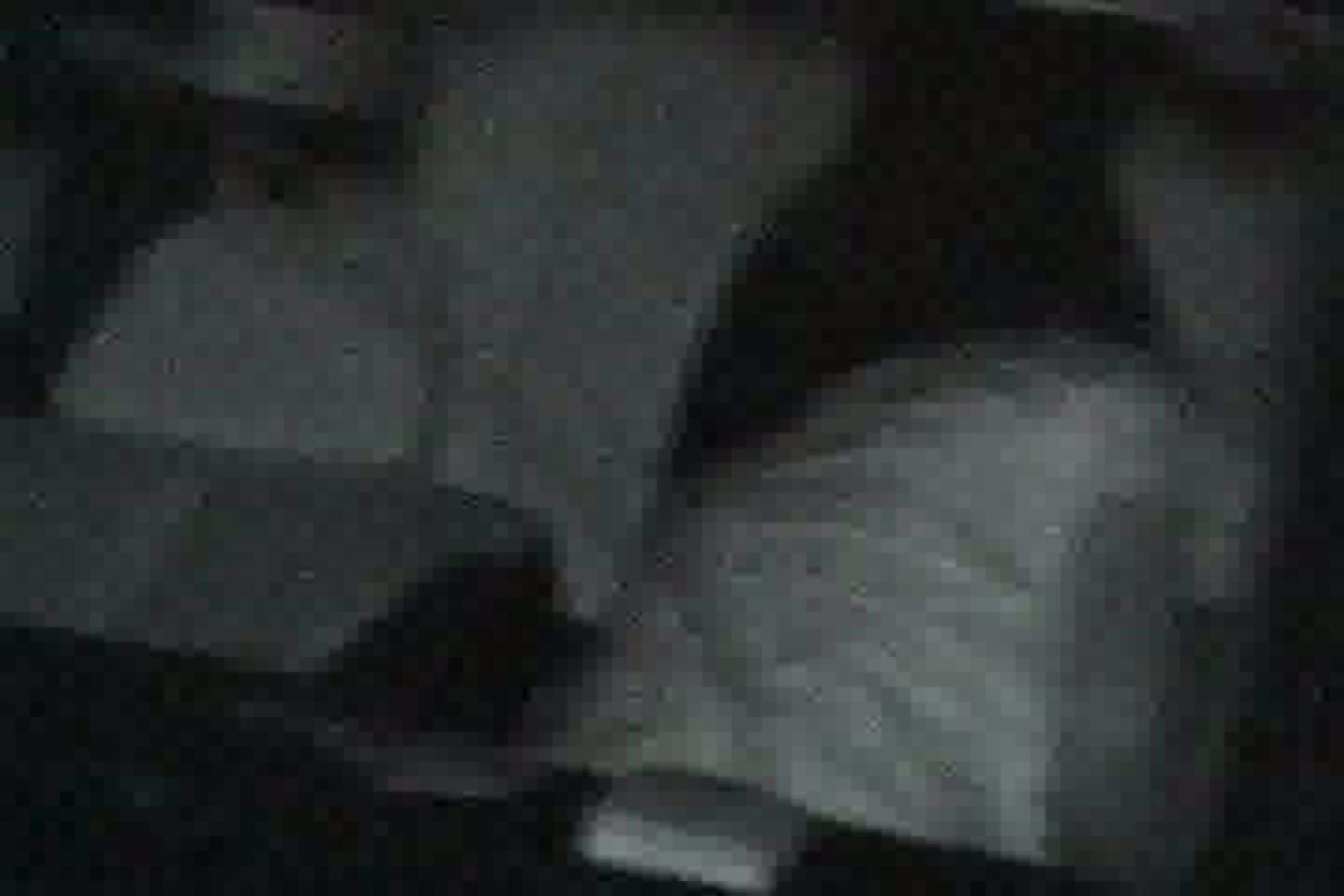 充血監督の深夜の運動会Vol.20 エッチなセックス アダルト動画キャプチャ 78画像 14