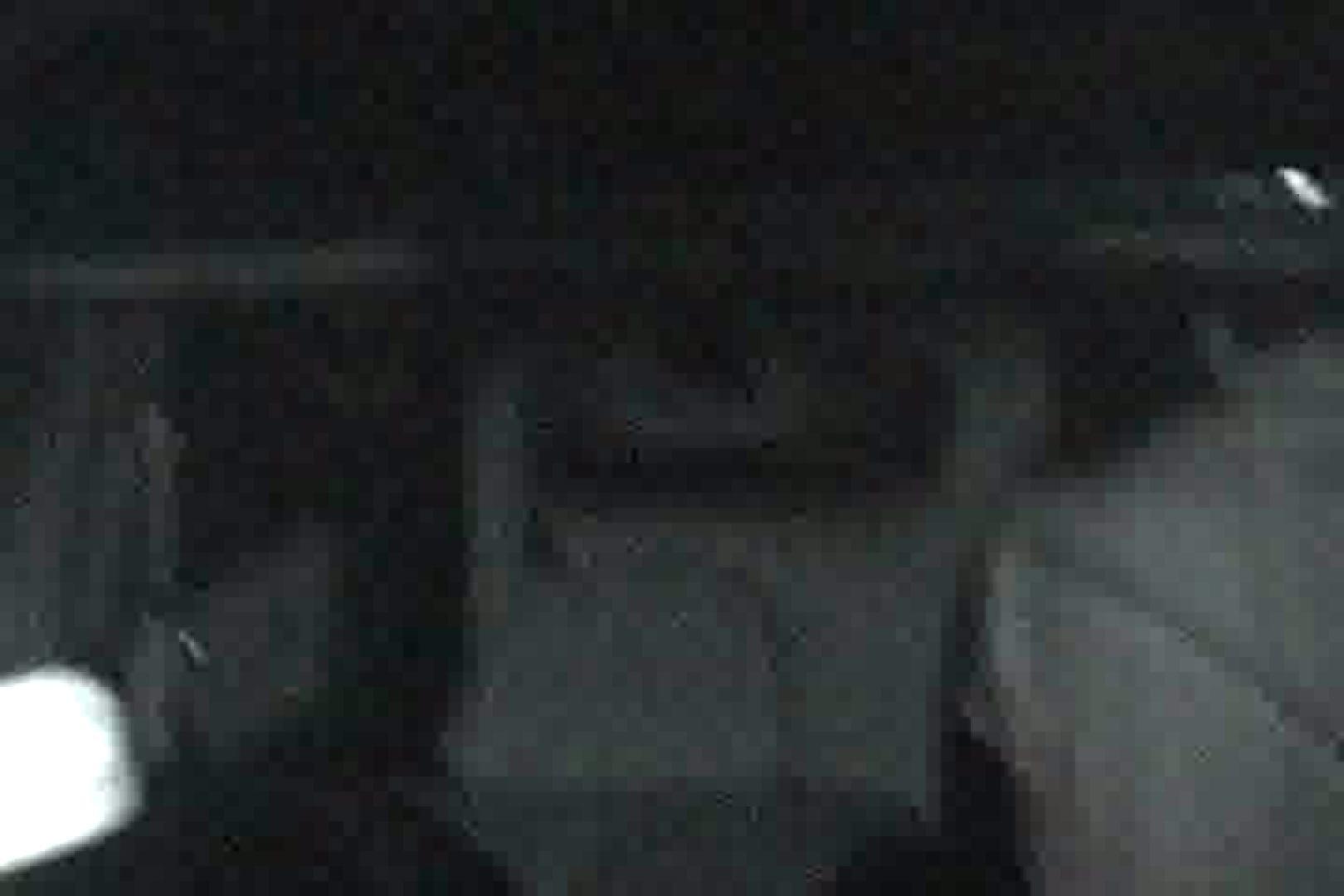充血監督の深夜の運動会Vol.20 フェラ最高 濡れ場動画紹介 78画像 15